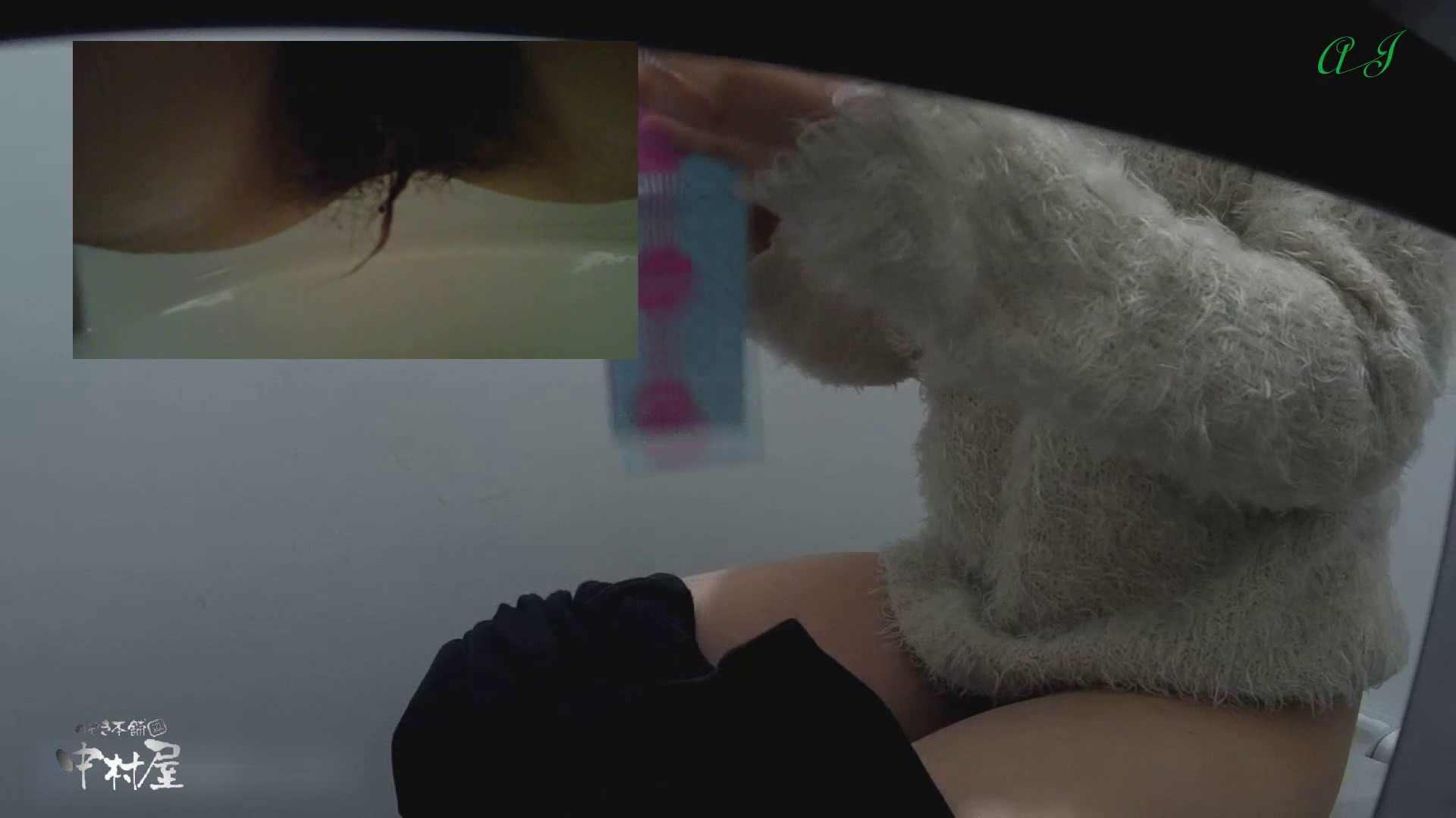 有名大学女性洗面所 vol.82 前編 洗面所 オメコ動画キャプチャ 81連発 28