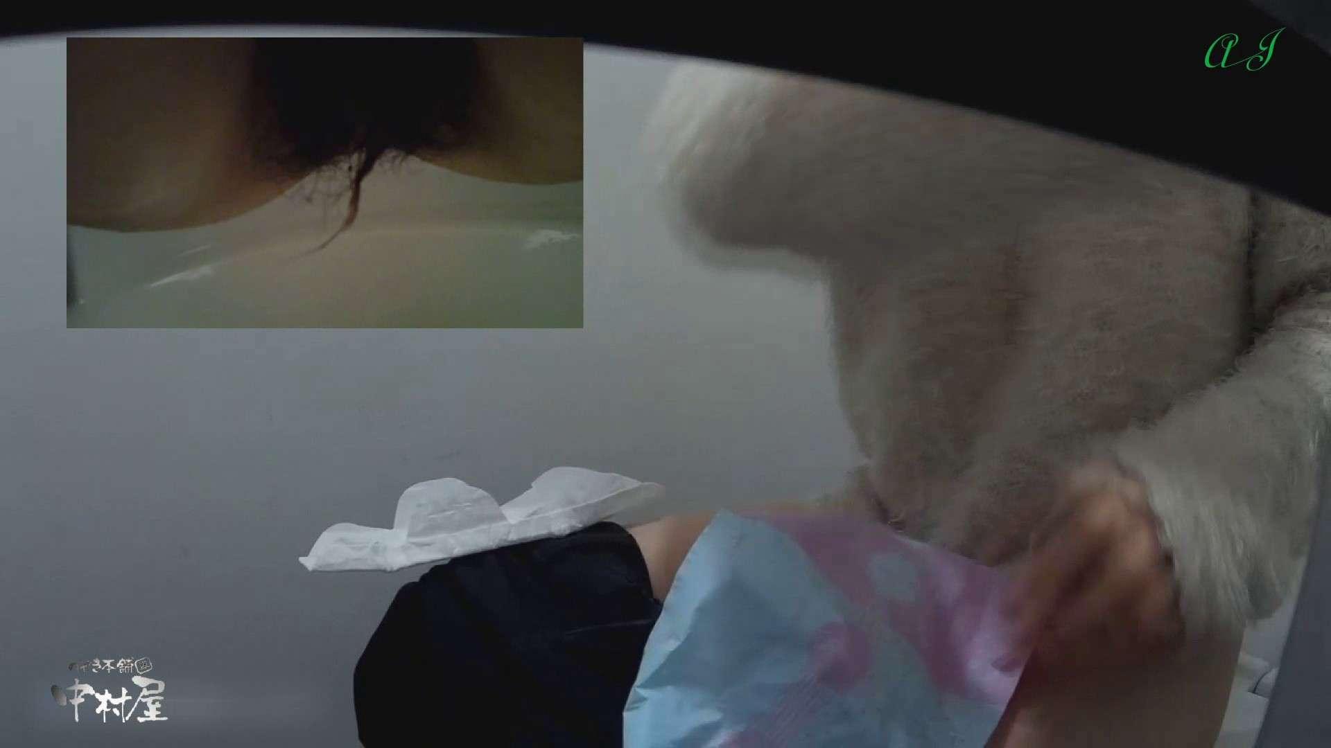 有名大学女性洗面所 vol.82 前編 投稿物 セックス画像 81連発 29