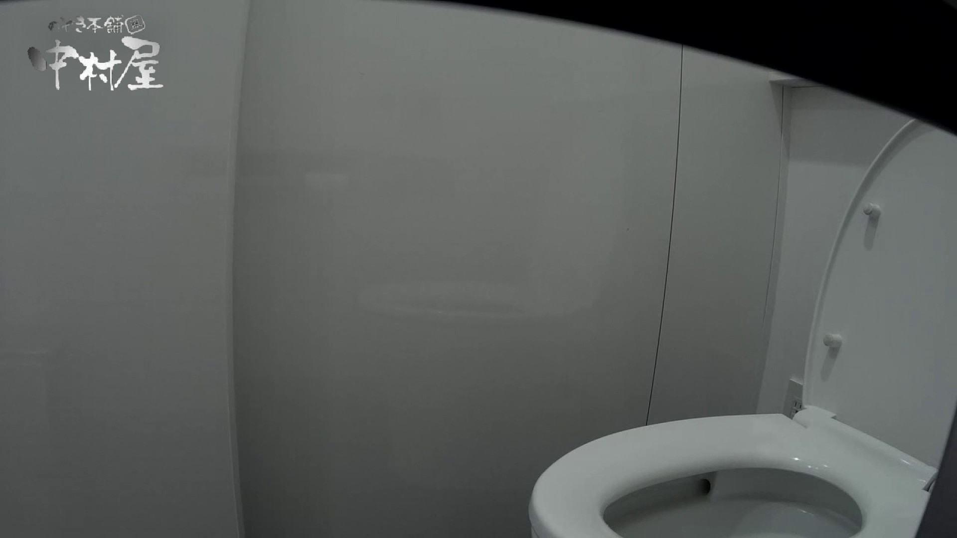 有名大学女性洗面所 vol.57 S級美女マルチアングル撮り!! 0 | 0  19連発 1