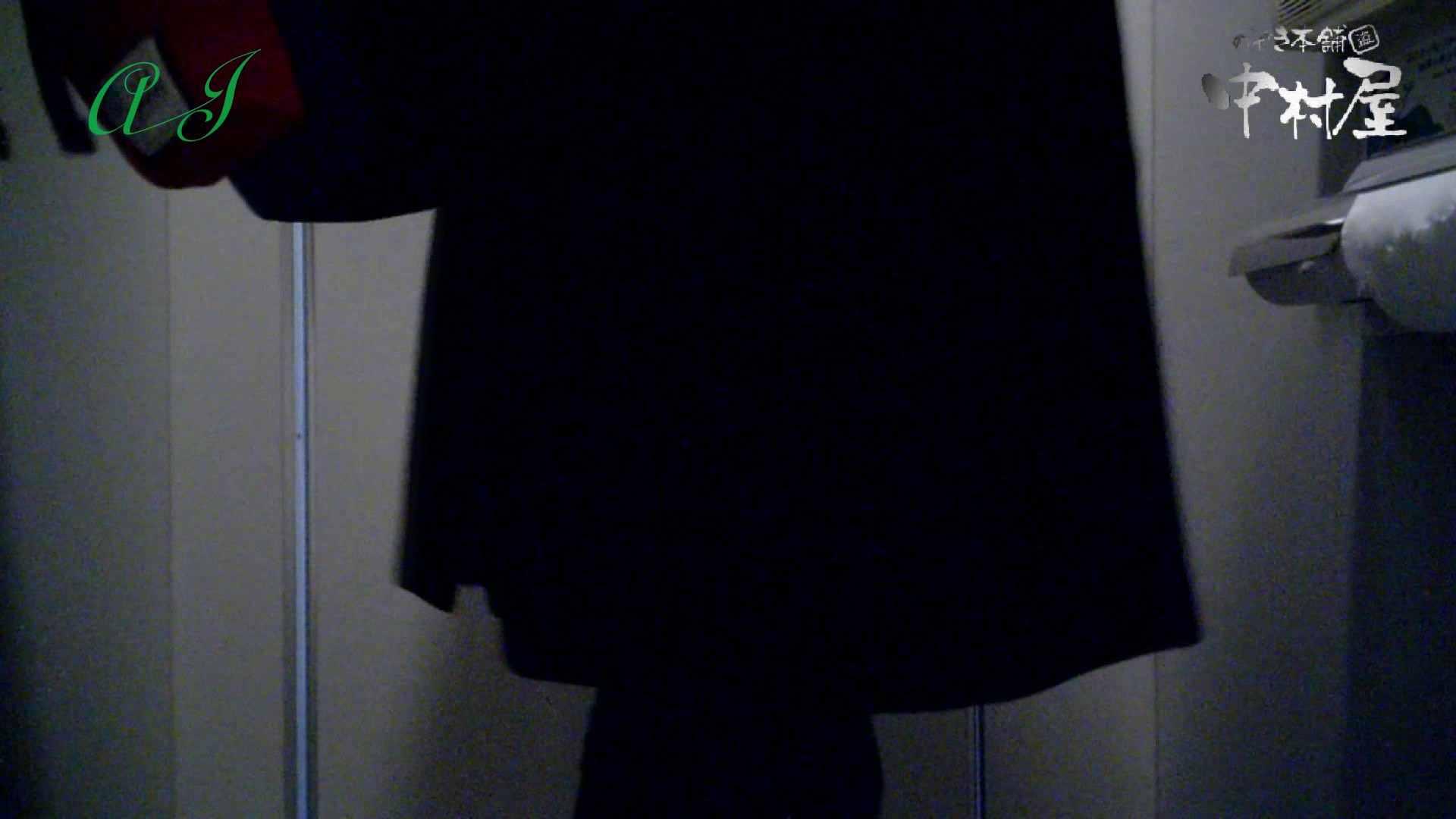 有名大学女性洗面所 vol.59 新アングル追加!相変わらずの美女率!! いやらしいOL セックス無修正動画無料 35連発 2