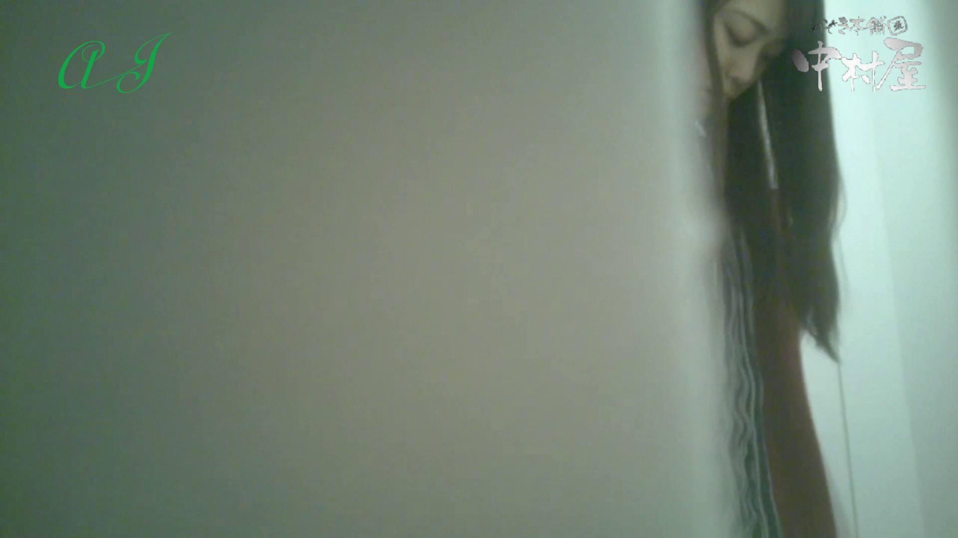 有名大学女性洗面所 vol.59 新アングル追加!相変わらずの美女率!! 潜入 おまんこ無修正動画無料 35連発 12