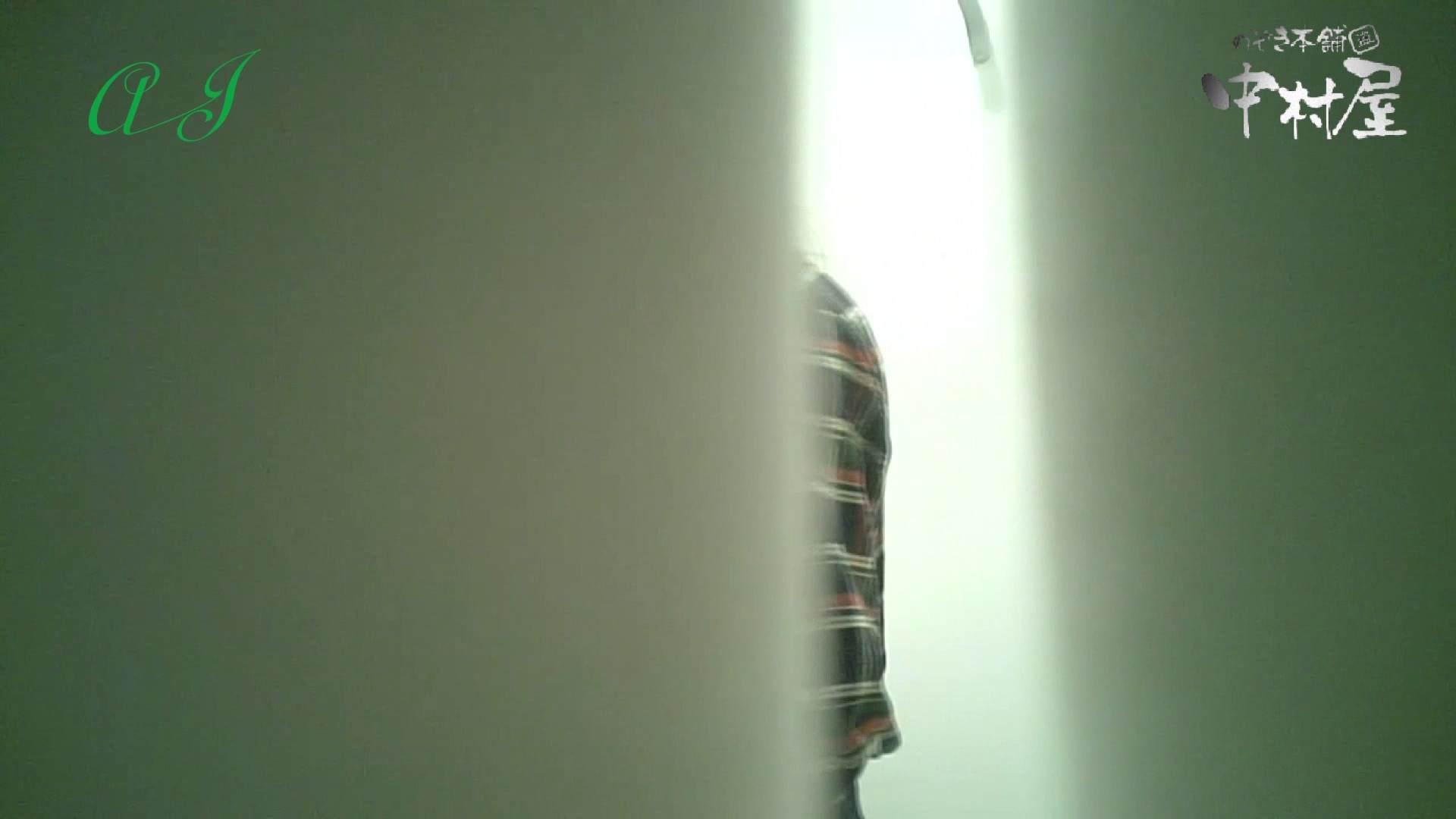 有名大学女性洗面所 vol.59 新アングル追加!相変わらずの美女率!! いやらしいOL セックス無修正動画無料 35連発 34
