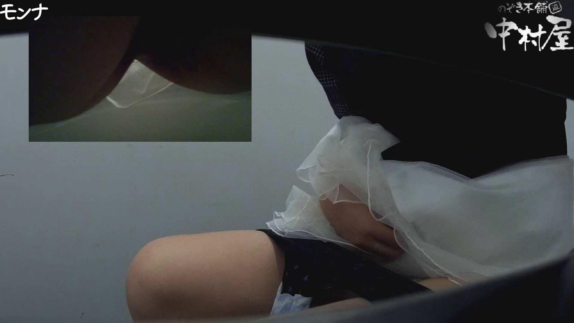 有名大学女性洗面所 vol.66 清楚系女子をがっつり!! 潜入 盗撮画像 84連発 23