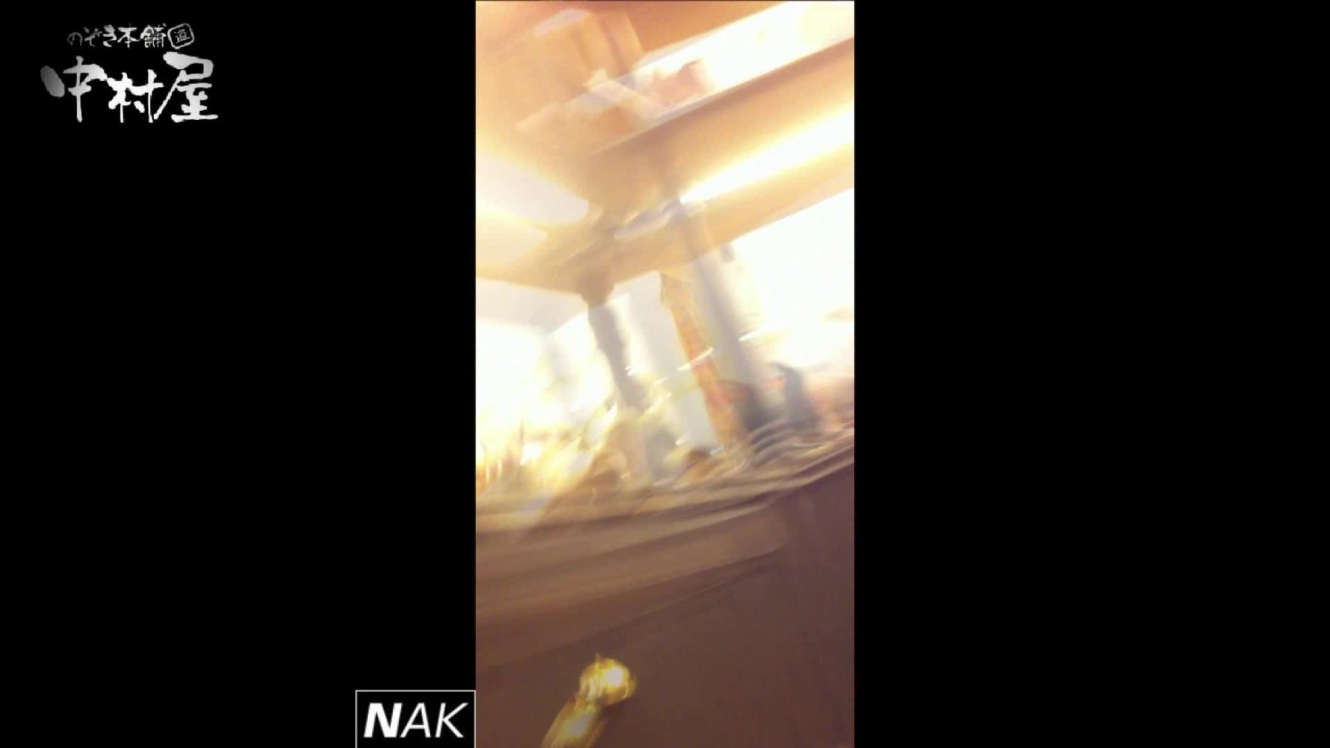 ハイビジョン盗撮!ショップ店員千人斬り!パンチラ編 vol.33 盗撮大放出 盗撮動画紹介 33連発 12