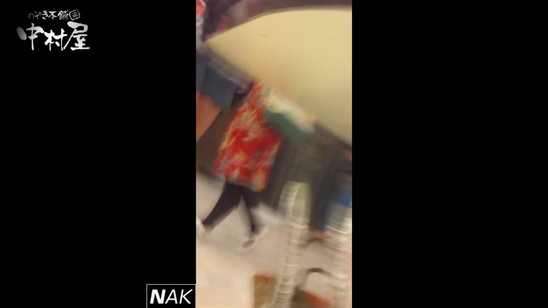 ハイビジョン盗撮!ショップ店員千人斬り!パンチラ編 vol.40 いやらしいOL ワレメ無修正動画無料 64連発 11