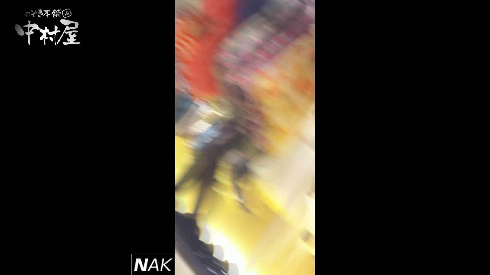 ハイビジョン盗撮!ショップ店員千人斬り!パンチラ編 vol.40 チラ セックス無修正動画無料 64連発 58