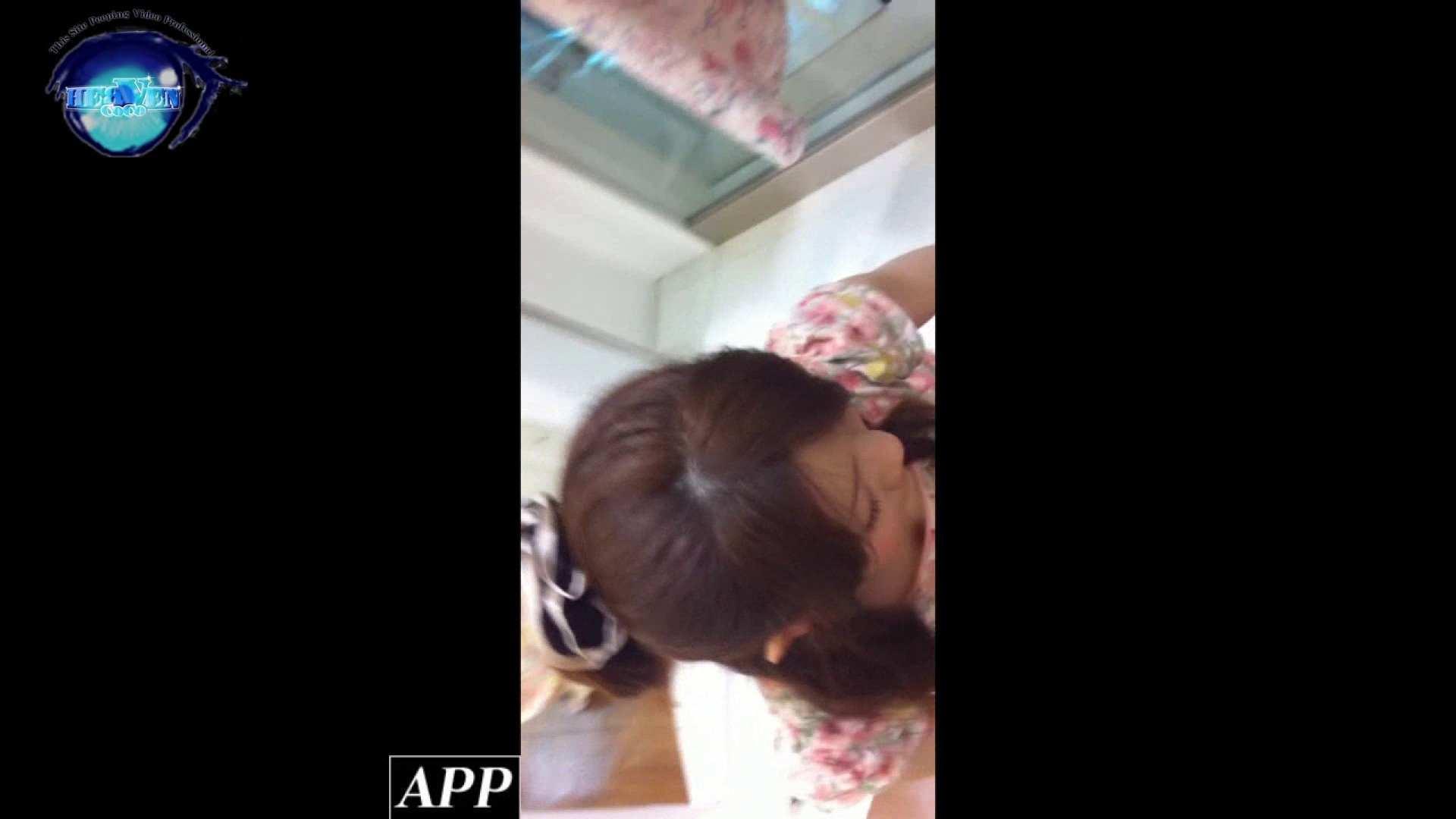 ハイビジョン盗撮!ショップ店員千人斬り!胸チラ編 vol.46 0 | 0  89連発 65