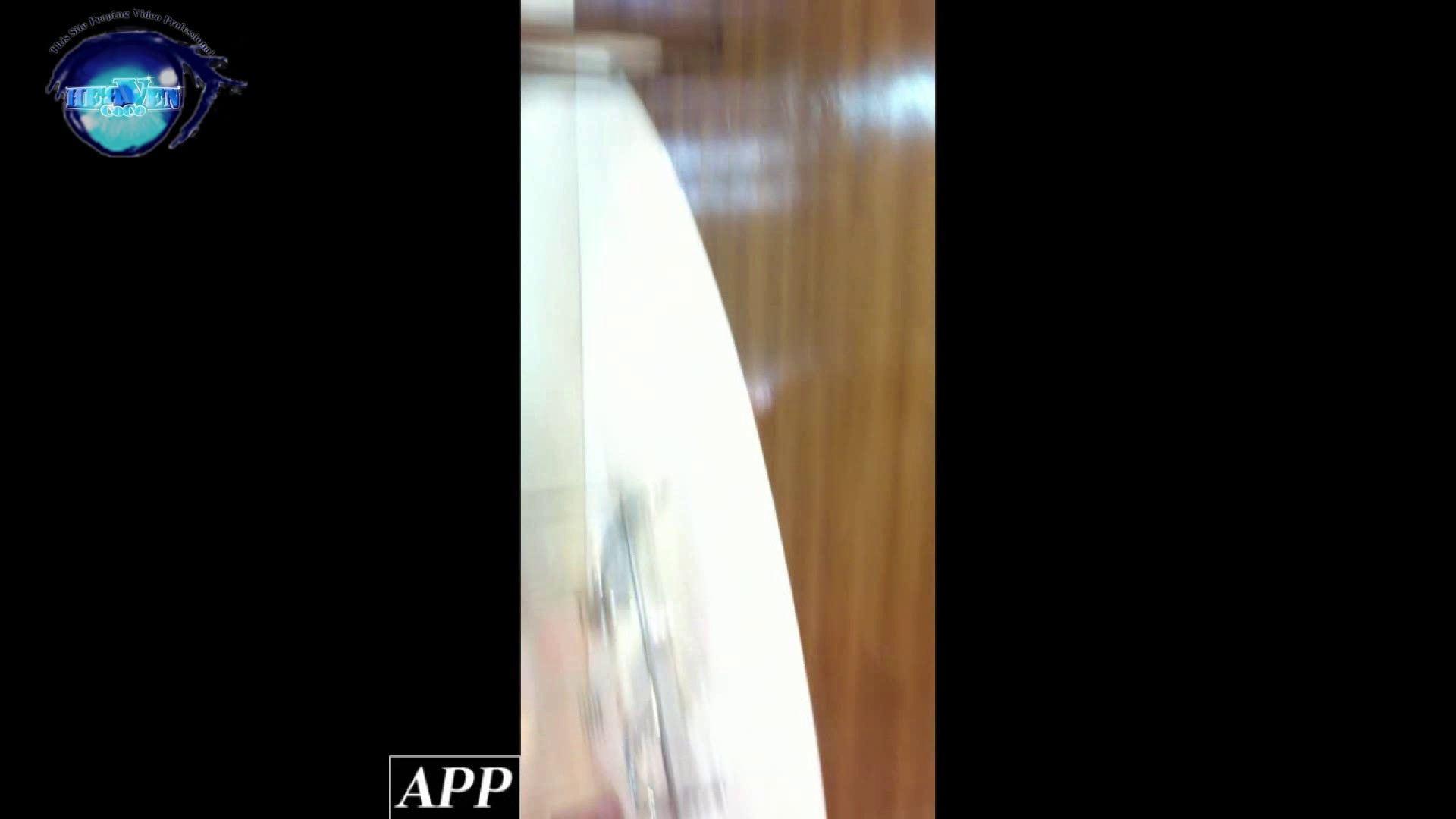 ハイビジョン盗撮!ショップ店員千人斬り!胸チラ編 vol.46 0  89連発 72