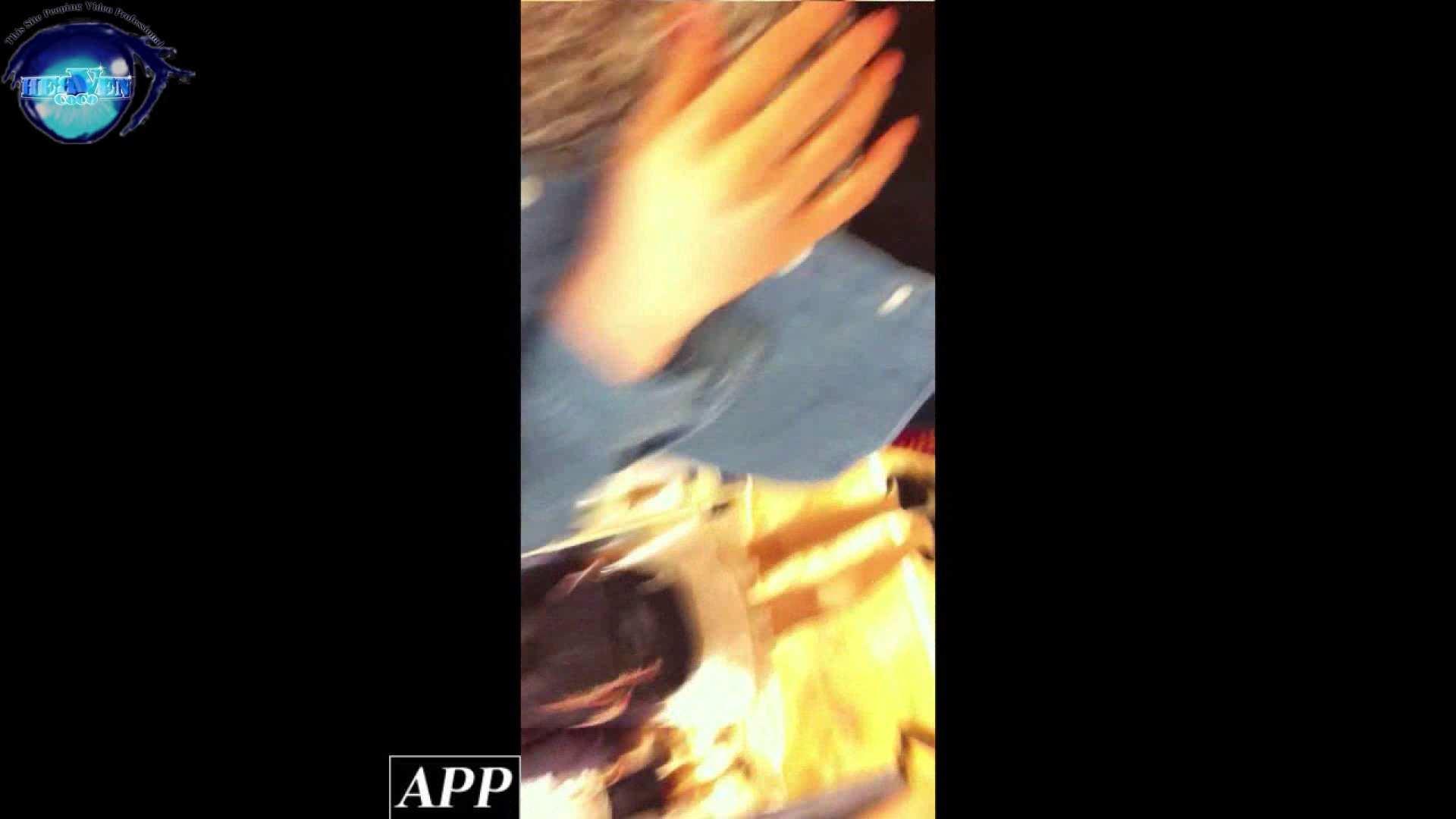 ハイビジョン盗撮!ショップ店員千人斬り!胸チラ編 vol.49 チクビ スケベ動画紹介 55連発 15