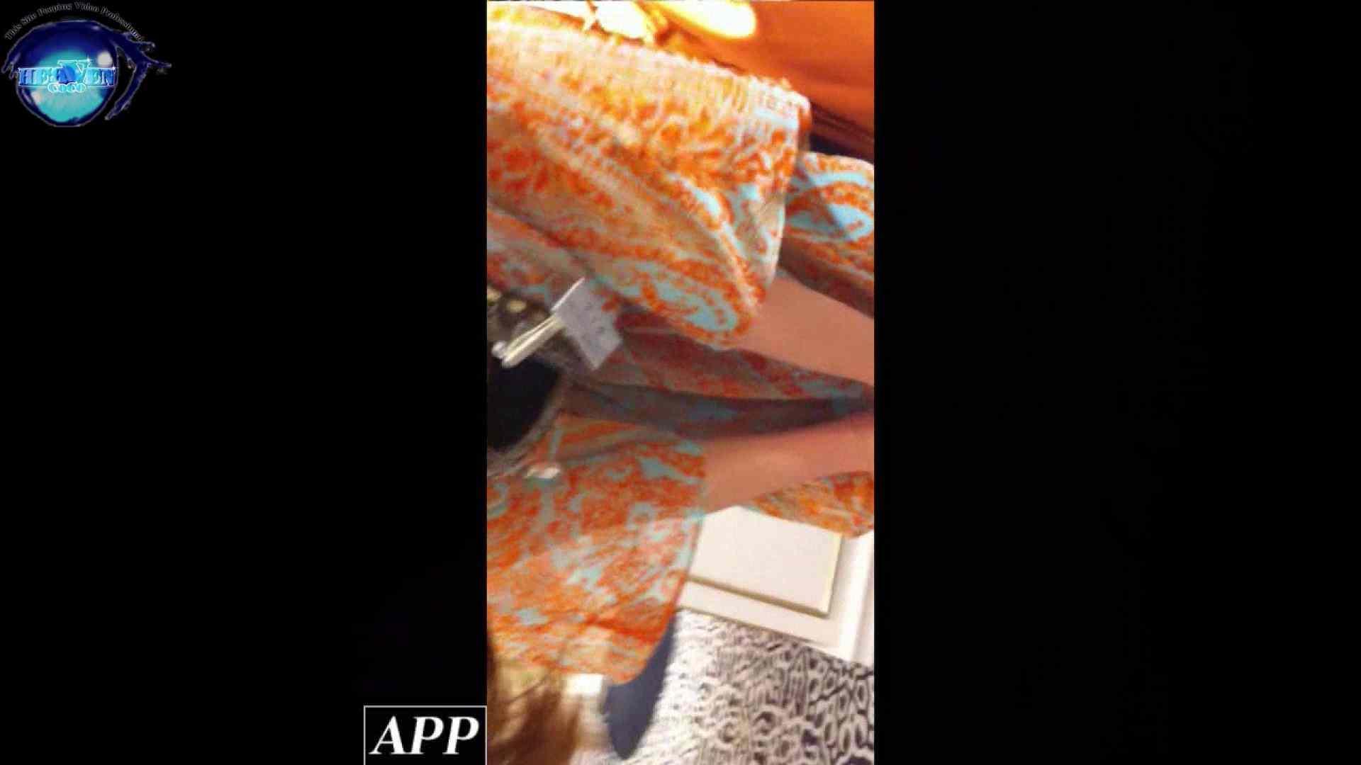 ハイビジョン盗撮!ショップ店員千人斬り!胸チラ編 vol.59 いやらしいOL 戯れ無修正画像 70連発 18