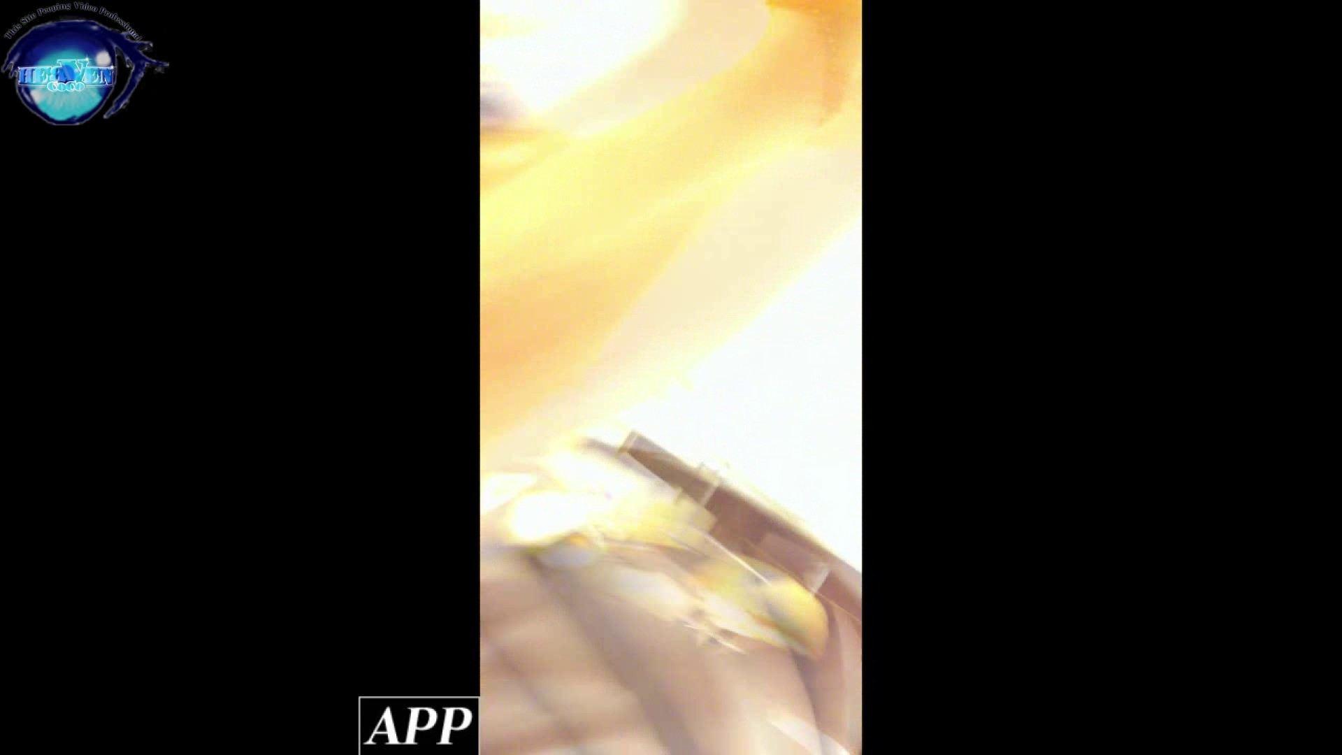 ハイビジョン盗撮!ショップ店員千人斬り!胸チラ編 vol.59 0   0  70連発 65
