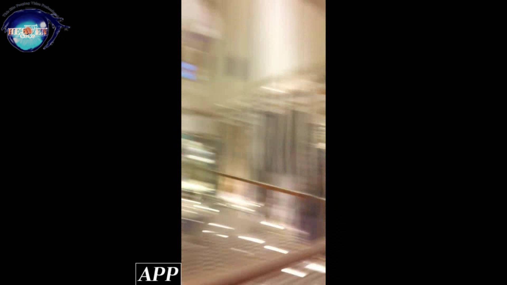 ハイビジョン盗撮!ショップ店員千人斬り!胸チラ編 vol.68 いやらしいOL 女性器鑑賞 41連発 2