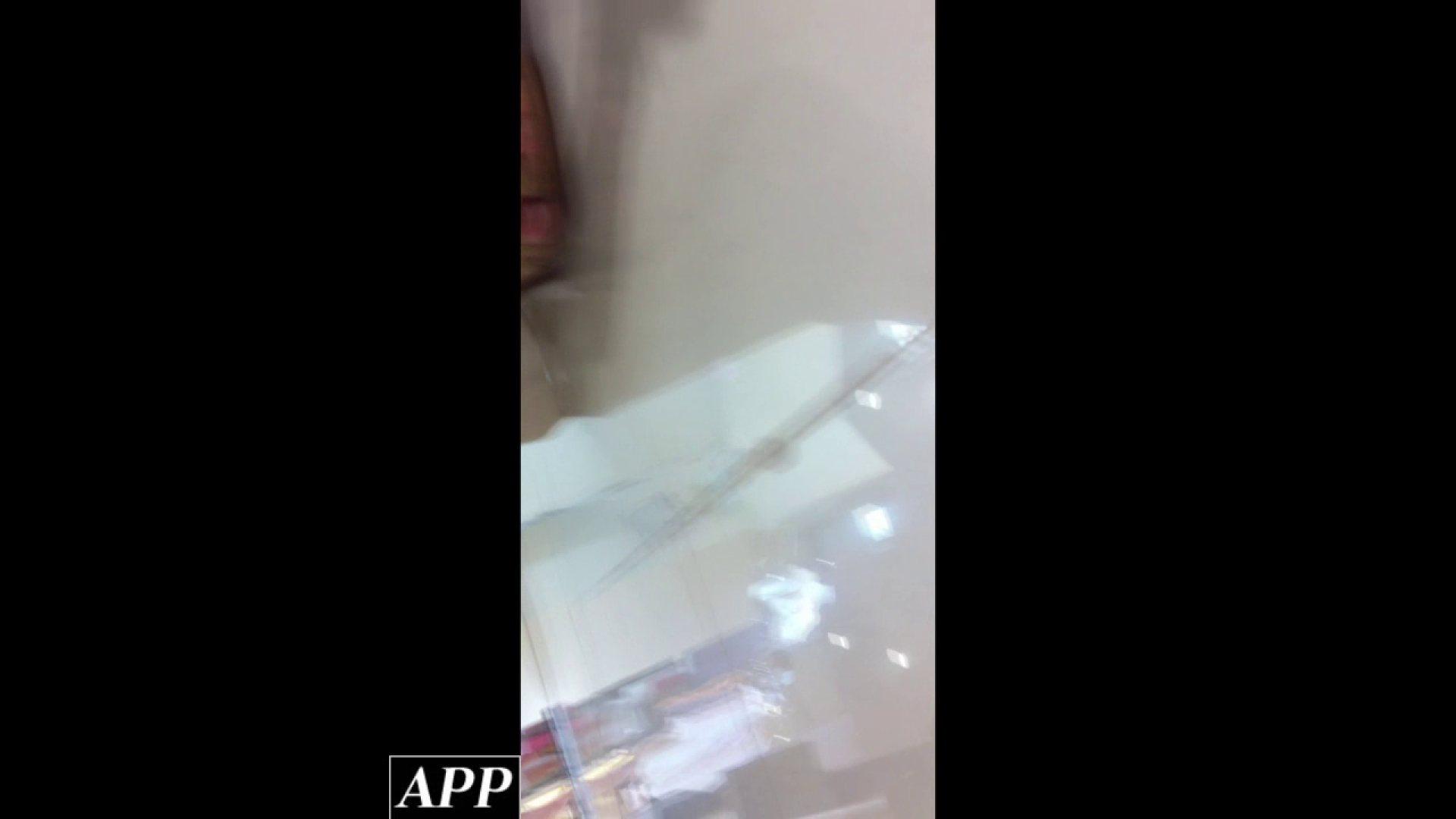ハイビジョン盗撮!ショップ店員千人斬り!胸チラ編 vol.77 0 | チラ  98連発 8