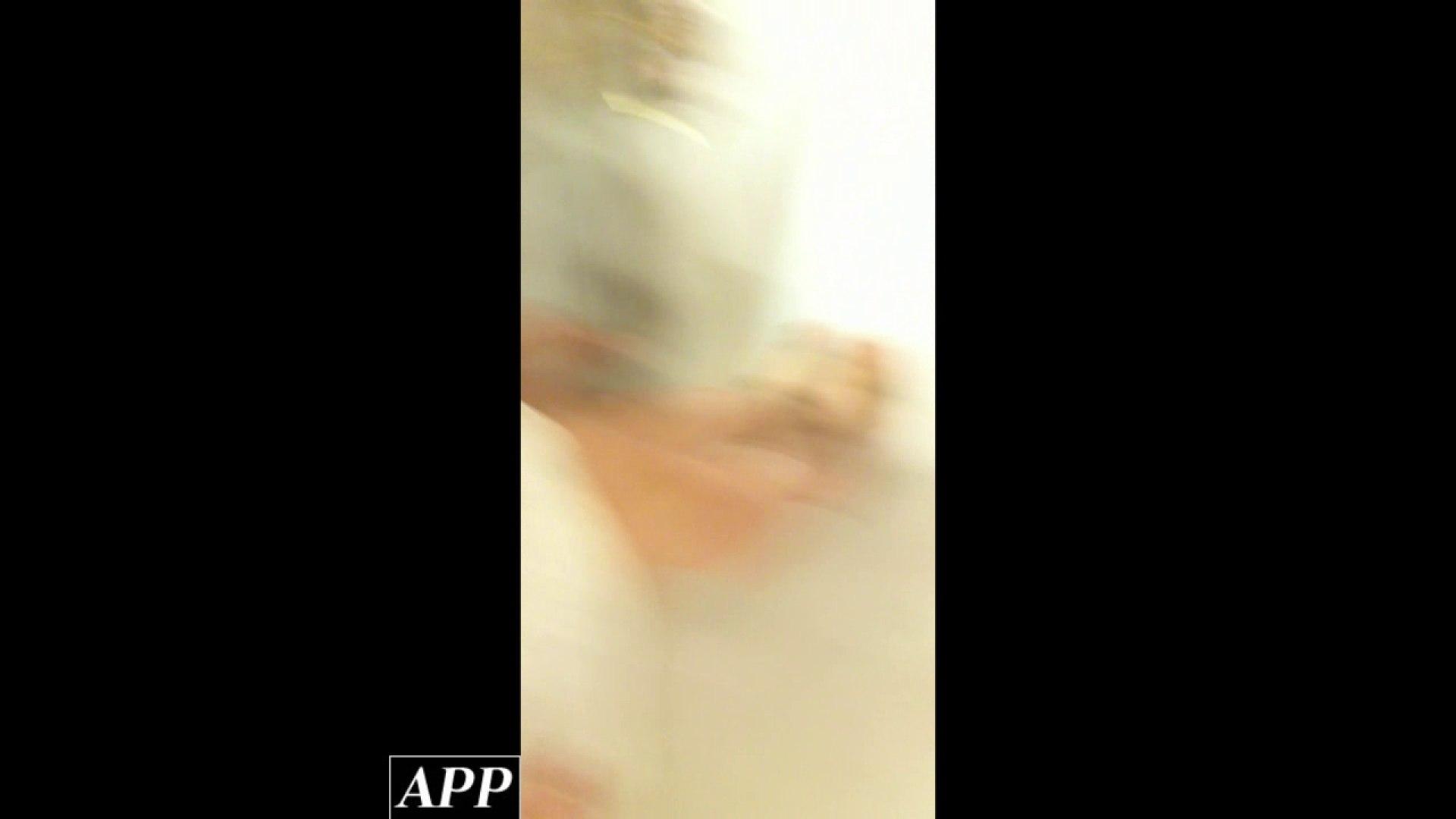 ハイビジョン盗撮!ショップ店員千人斬り!胸チラ編 vol.77 0  98連発 21