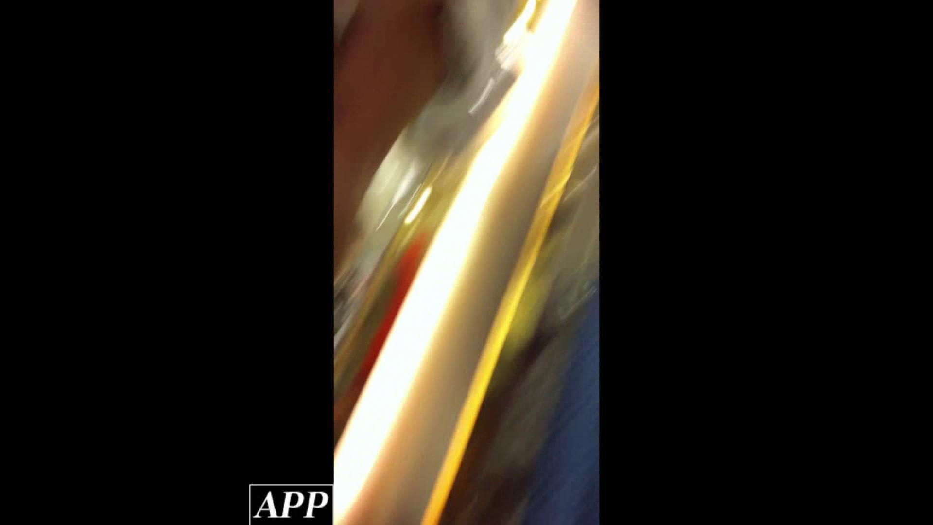ハイビジョン盗撮!ショップ店員千人斬り!胸チラ編 vol.81 いやらしいOL おめこ無修正動画無料 27連発 23