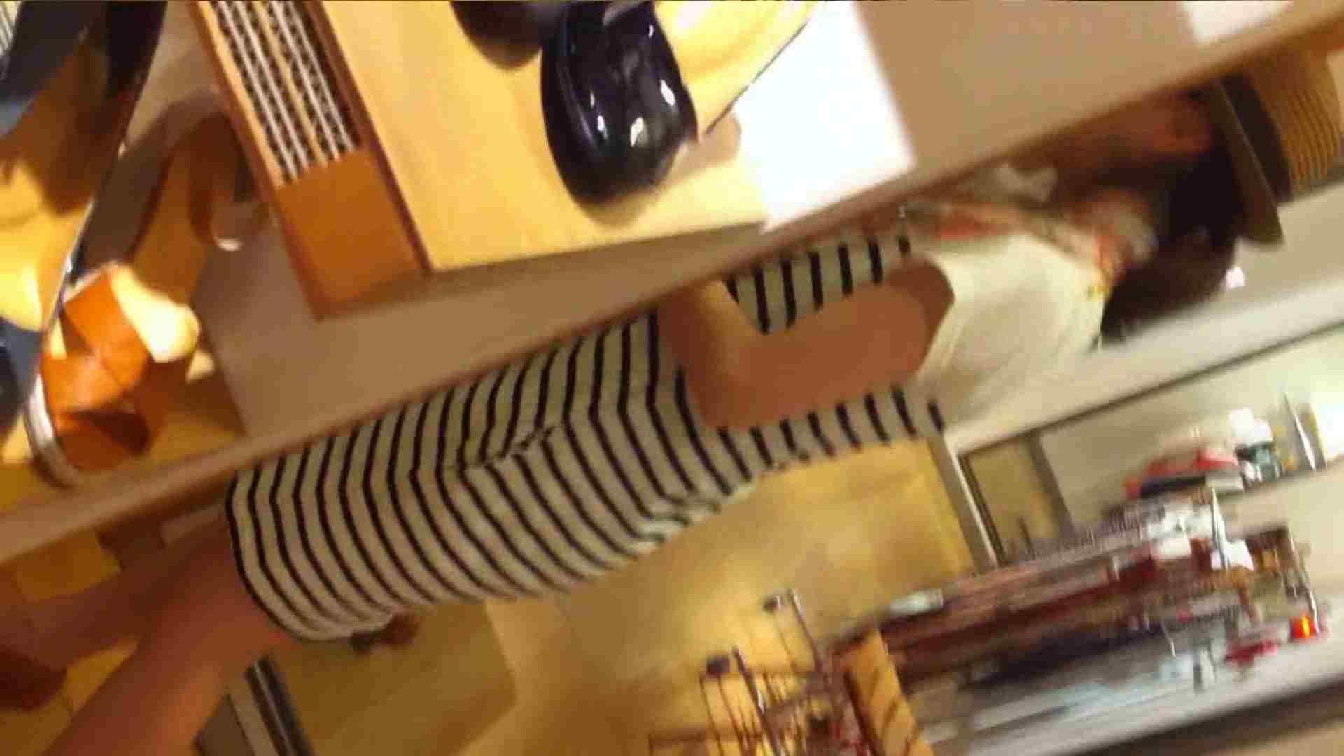 可愛いカリスマ店員限定‼胸チラ&パンチラ vol.05 接写 おめこ無修正動画無料 72連発 19