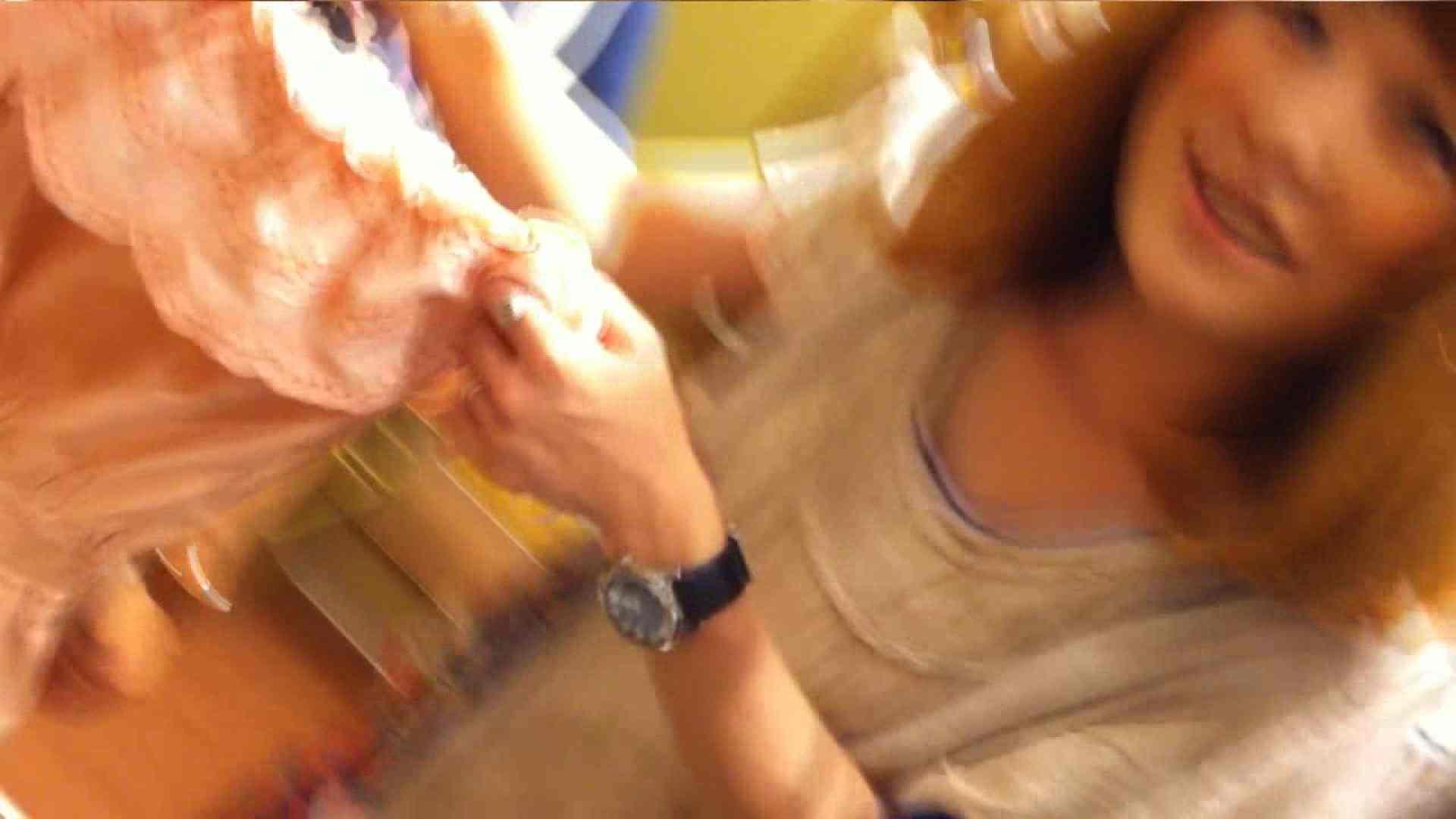 可愛いカリスマ店員限定‼胸チラ&パンチラ vol.05 いやらしいOL 性交動画流出 72連発 37