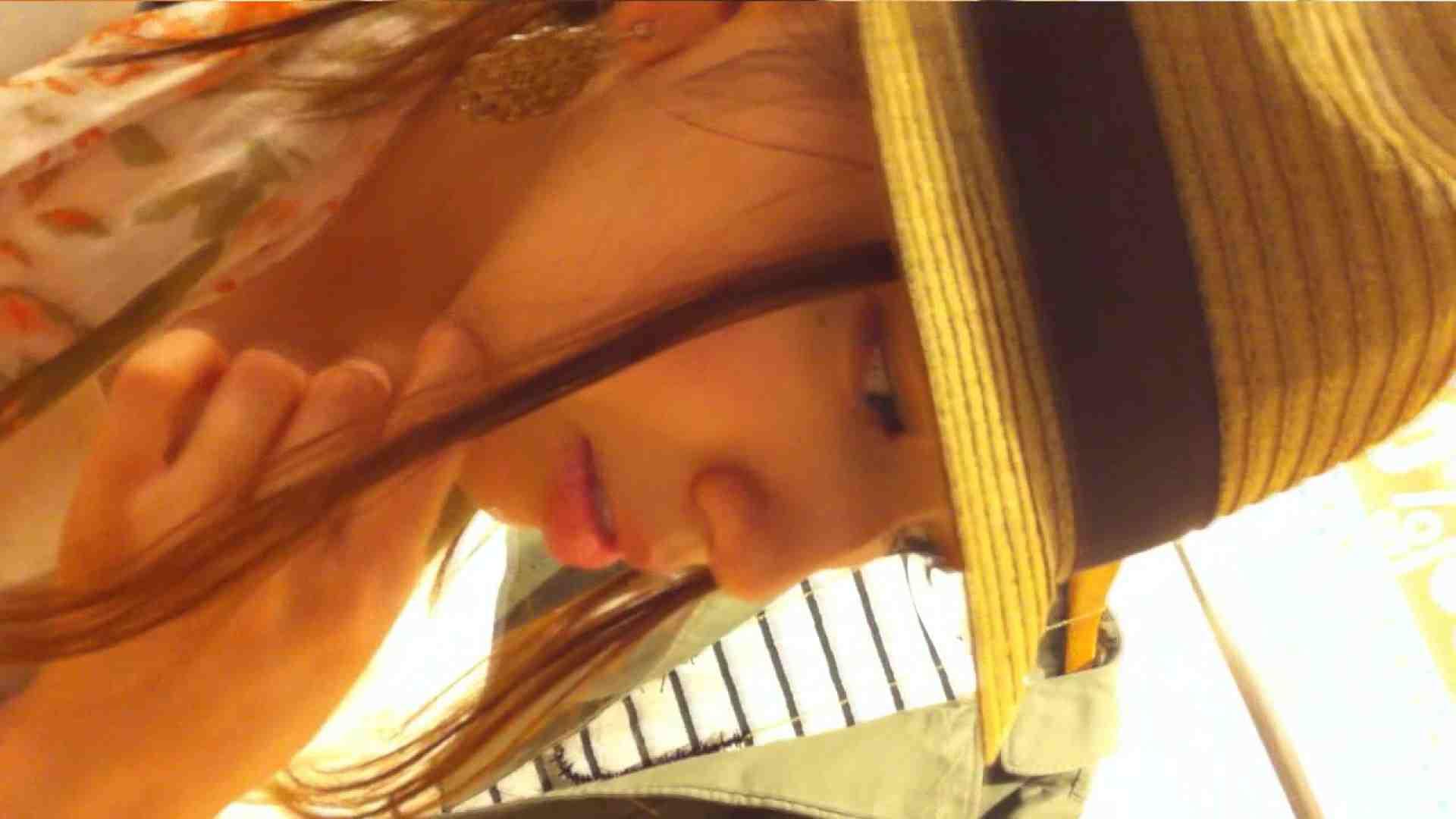 可愛いカリスマ店員限定‼胸チラ&パンチラ vol.05 いやらしいOL 性交動画流出 72連発 65