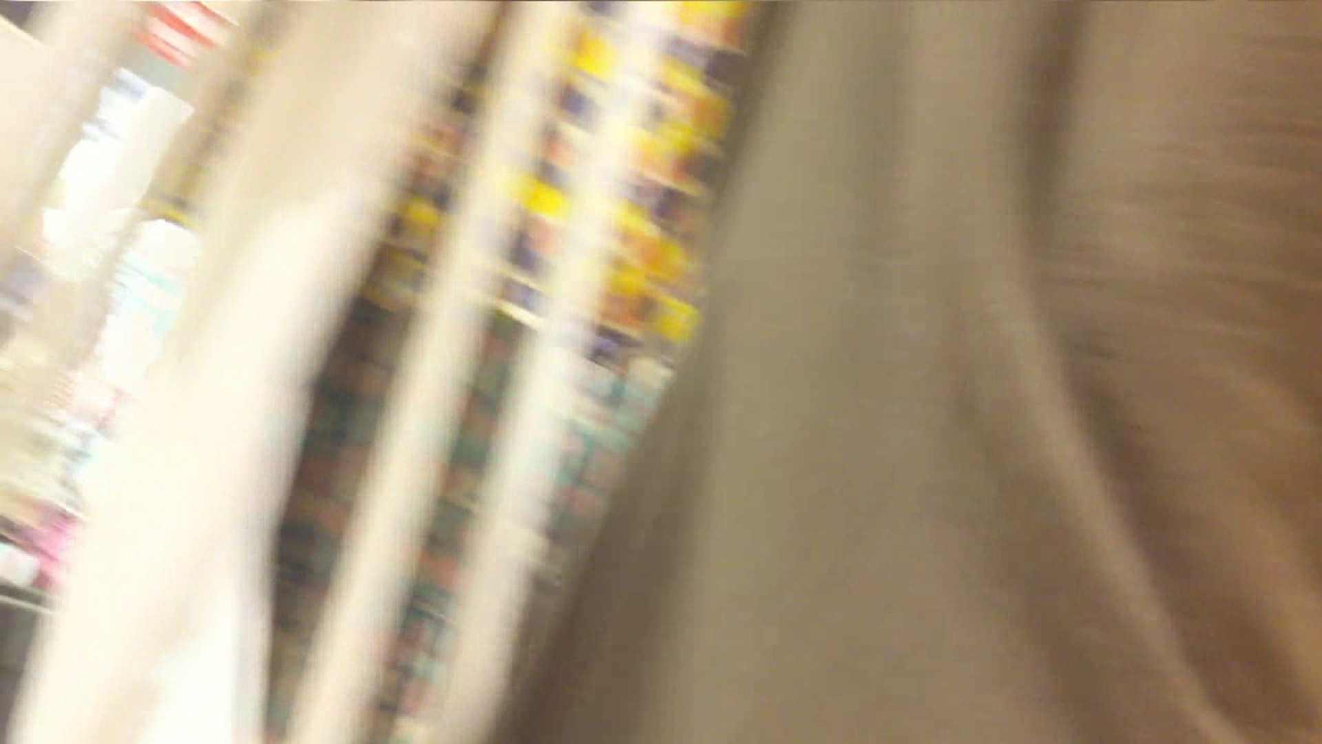 可愛いカリスマ店員限定‼胸チラ&パンチラ vol.08 パンチラ のぞき動画キャプチャ 70連発 8