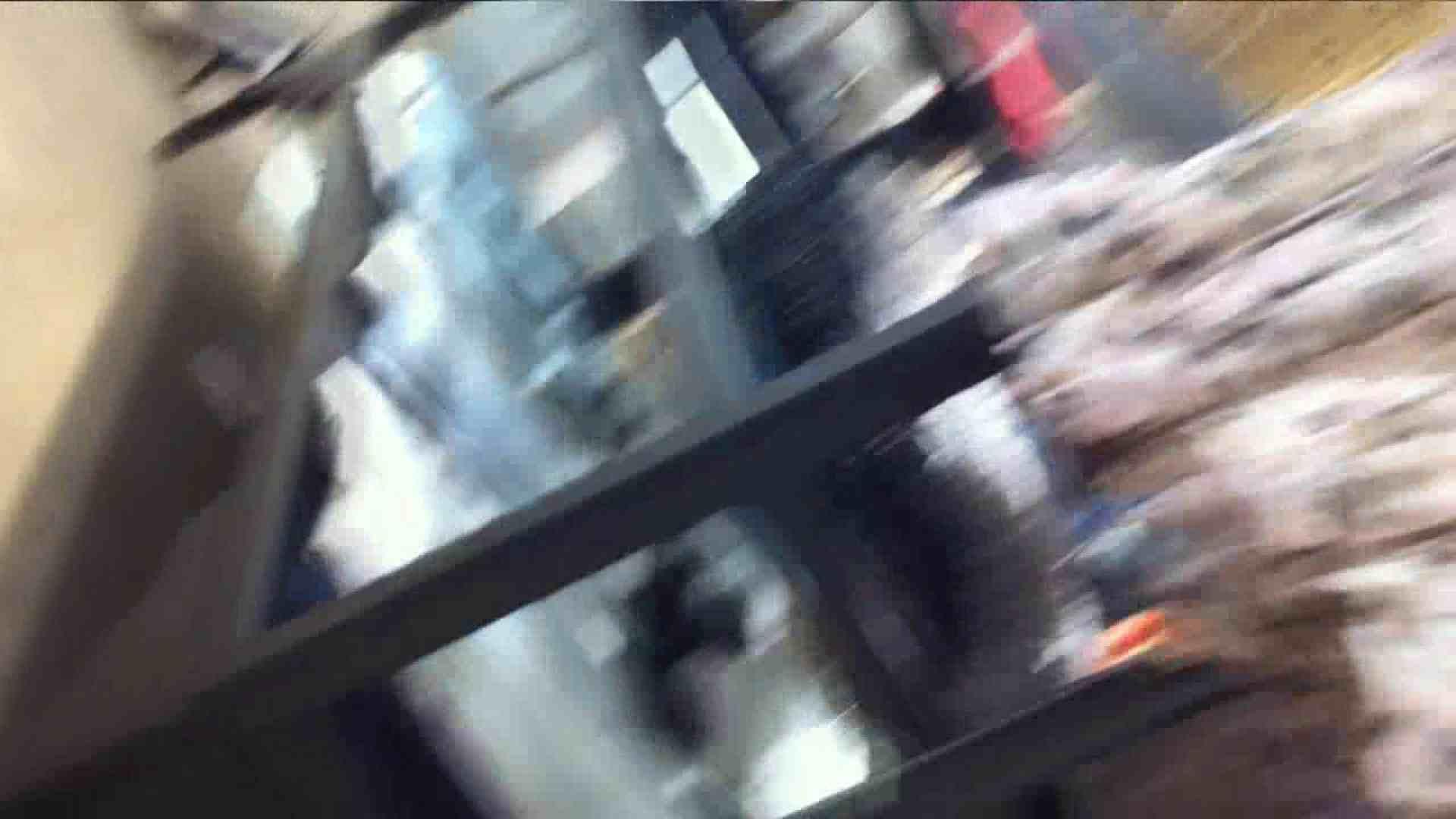 可愛いカリスマ店員限定‼胸チラ&パンチラ vol.08 お姉さんの胸チラ  70連発 45