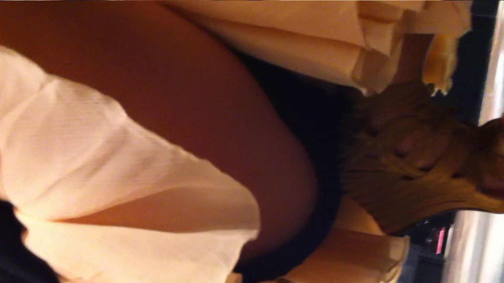 可愛いカリスマ店員限定‼胸チラ&パンチラ vol.10 いやらしいOL オマンコ動画キャプチャ 56連発 38