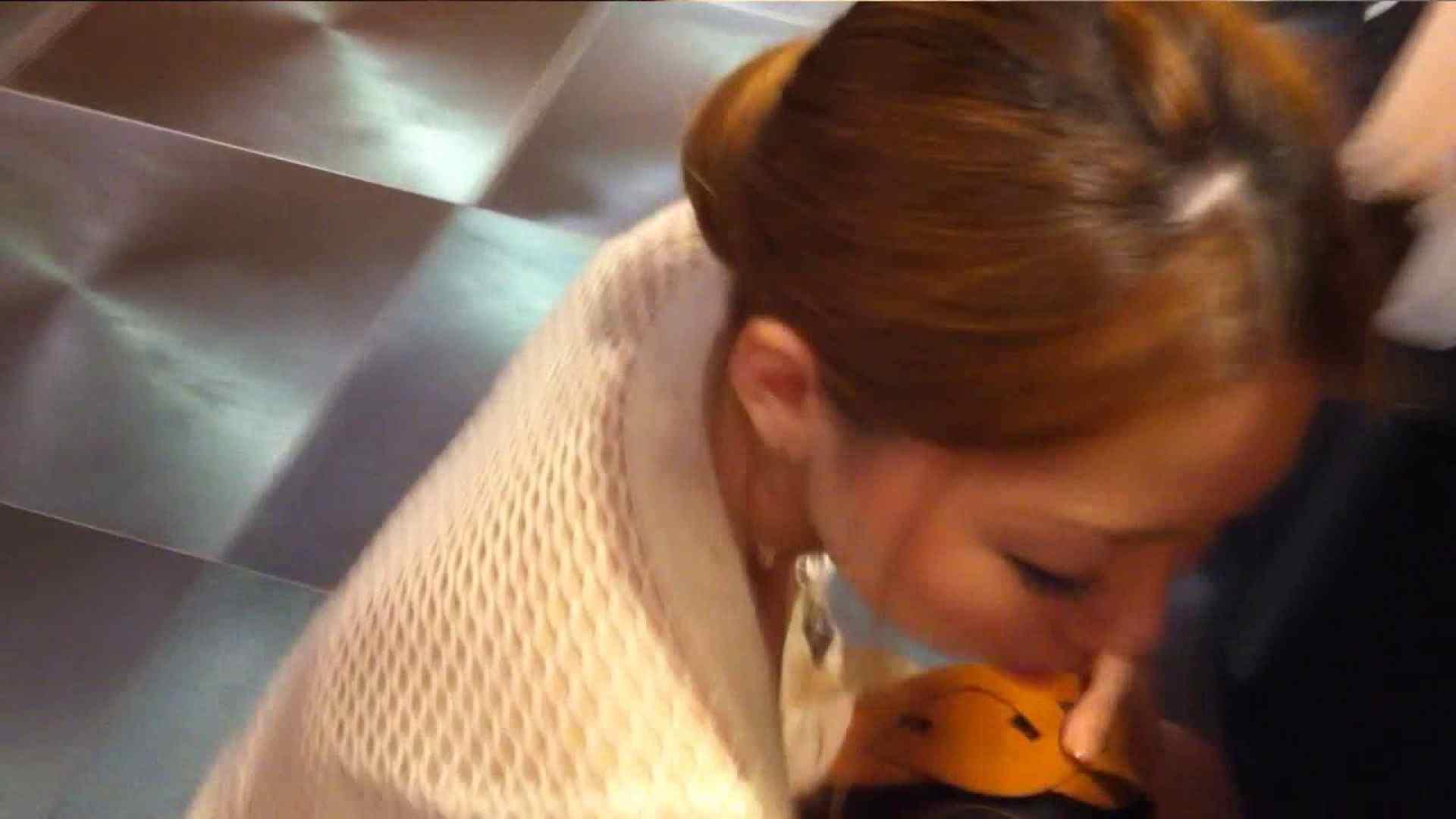 可愛いカリスマ店員限定‼胸チラ&パンチラ vol.10 お姉さんの胸チラ 盗撮画像 56連発 47