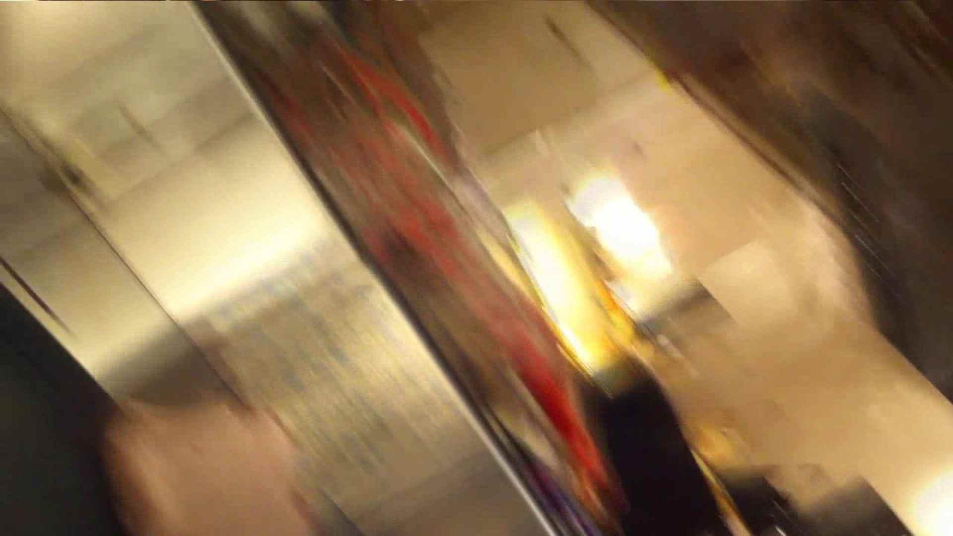 可愛いカリスマ店員限定‼胸チラ&パンチラ vol.14 0  98連発 21
