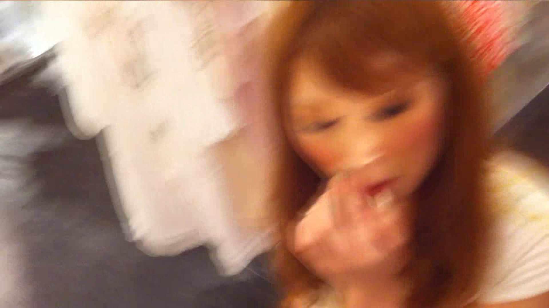 可愛いカリスマ店員限定‼胸チラ&パンチラ vol.14 接写 ヌード画像 98連発 26
