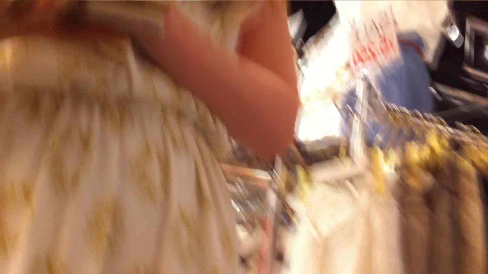可愛いカリスマ店員限定‼胸チラ&パンチラ vol.14 お姉さんの胸チラ ワレメ動画紹介 98連発 90