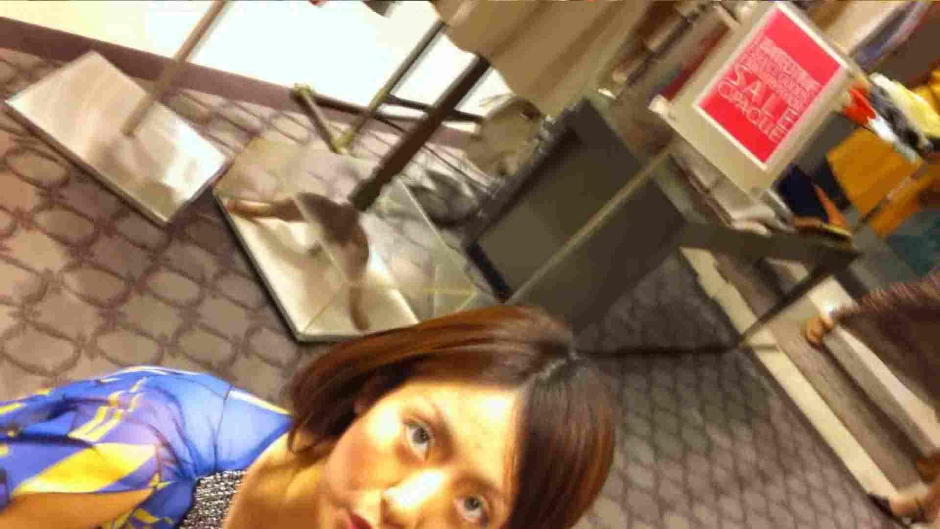 可愛いカリスマ店員限定‼胸チラ&パンチラ vol.17 接写 おめこ無修正動画無料 96連発 82