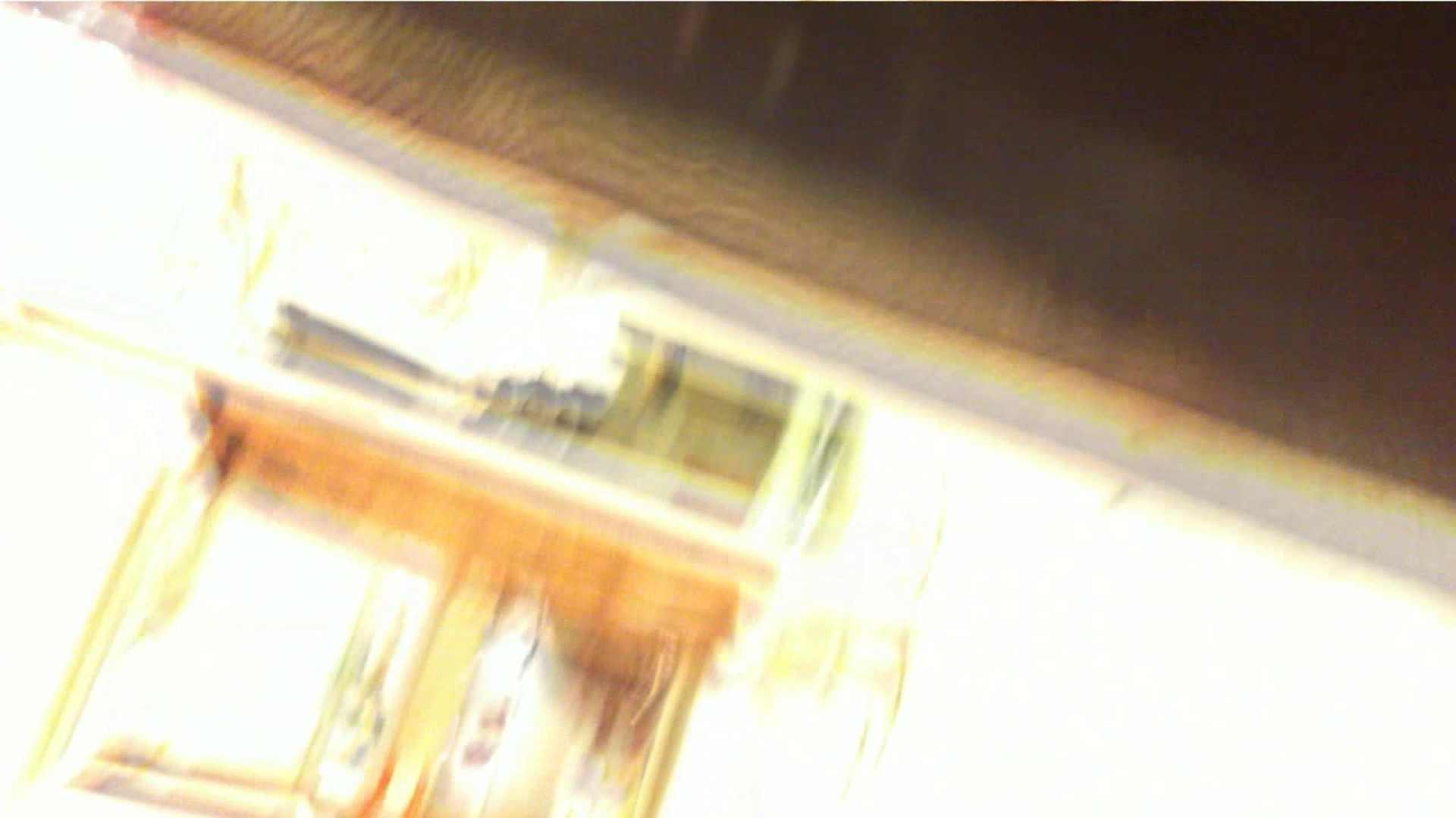可愛いカリスマ店員限定‼胸チラ&パンチラ vol.25 いやらしいOL  63連発 42