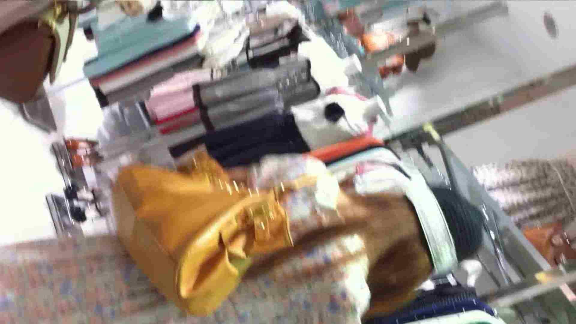 可愛いカリスマ店員限定‼胸チラ&パンチラ vol.25 いやらしいOL | 0  63連発 55
