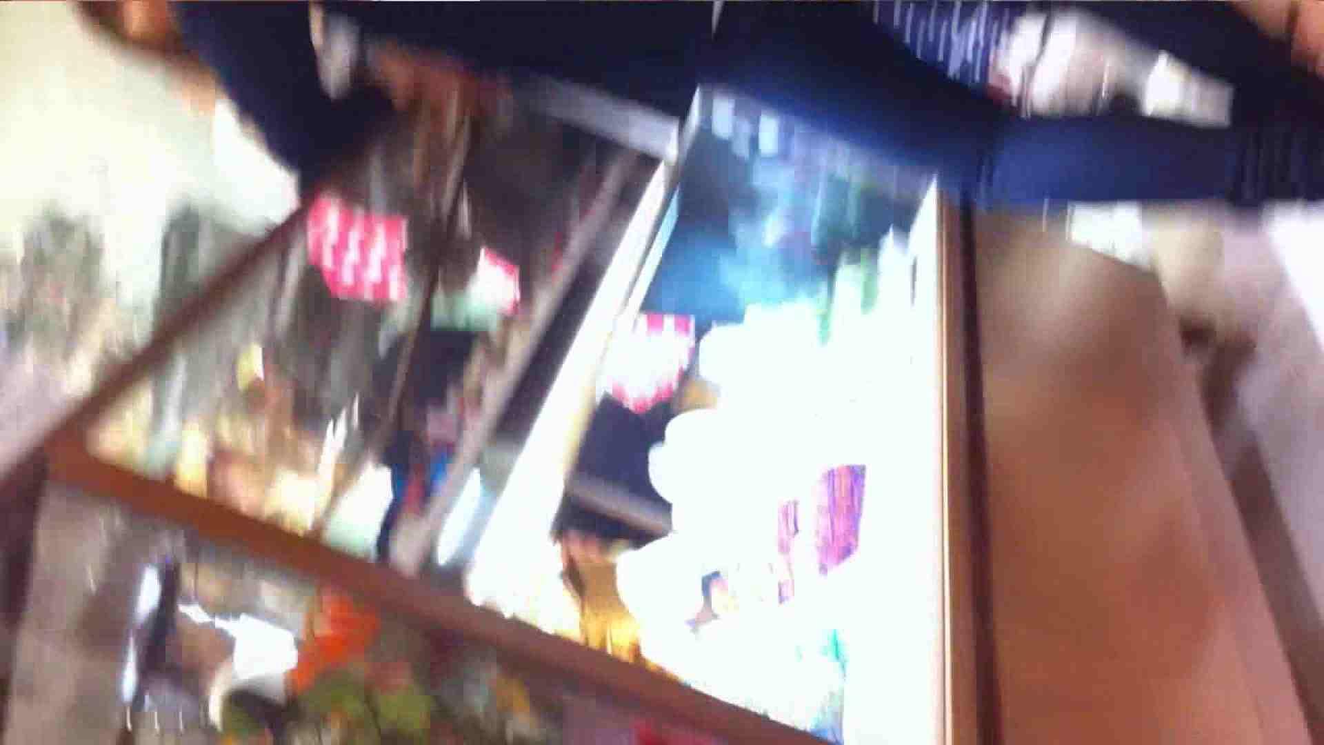 可愛いカリスマ店員限定‼胸チラ&パンチラ vol.29 パンチラ のぞき動画キャプチャ 92連発 10