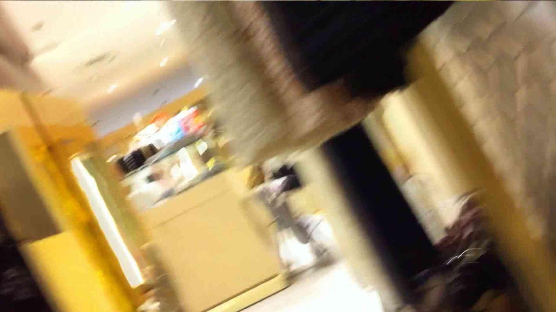 可愛いカリスマ店員限定‼胸チラ&パンチラ vol.29 お姉さんの胸チラ   0  92連発 19
