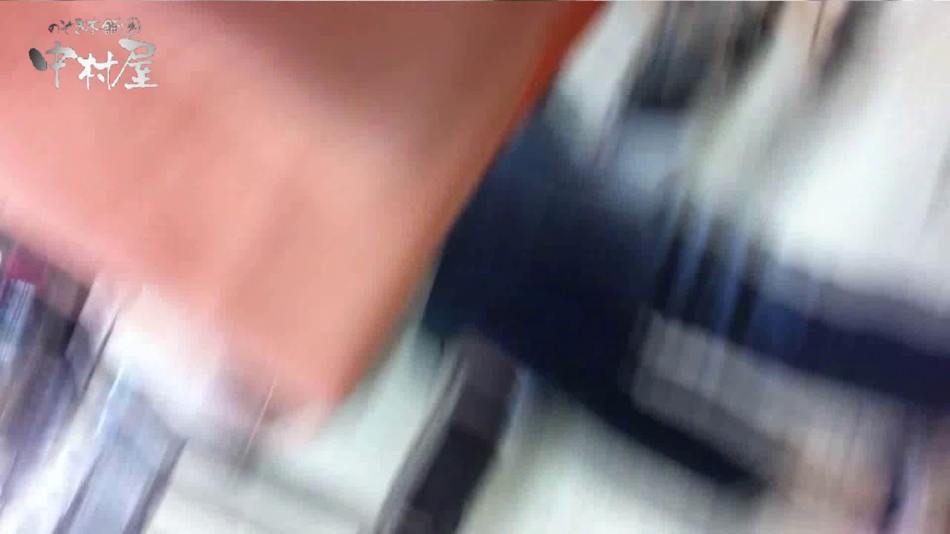 vol.44 可愛いカリスマ店員限定‼胸チラ&パンチラ はみパンねぇさん! 接写 AV無料動画キャプチャ 33連発 12