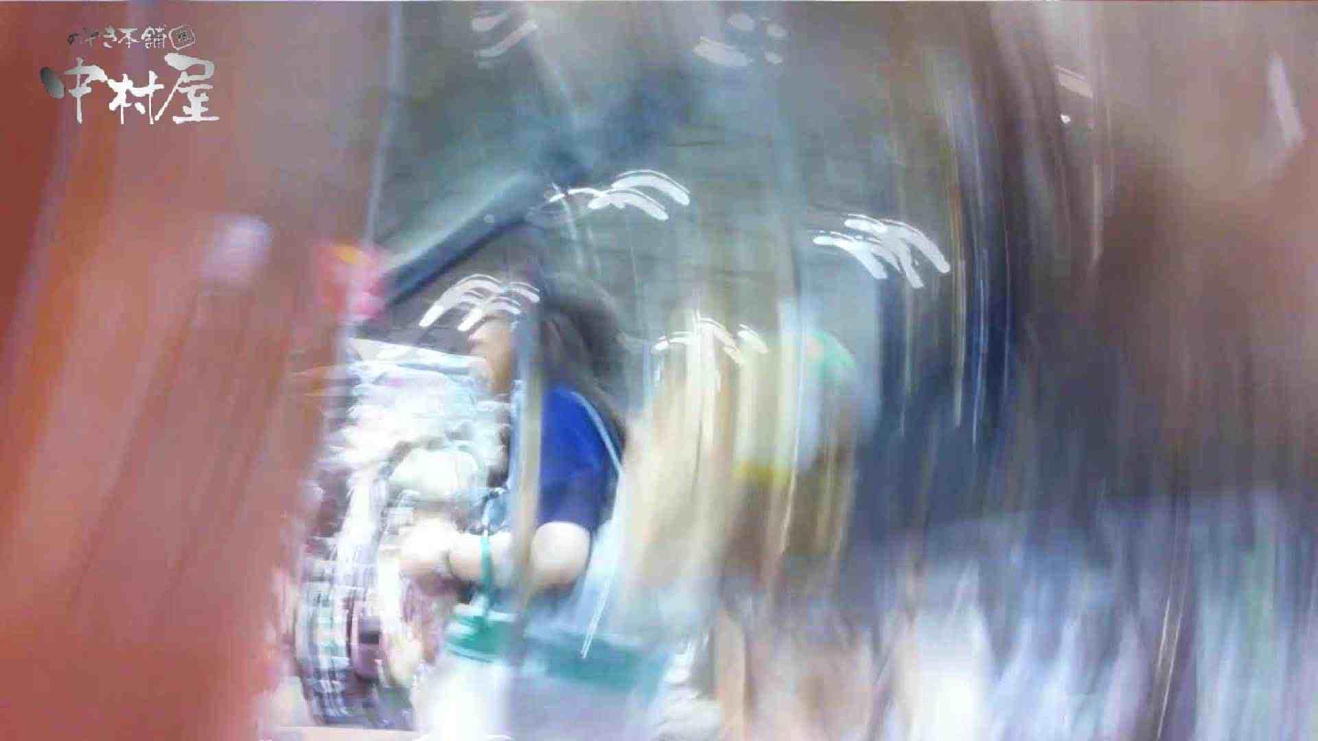 vol.44 可愛いカリスマ店員限定‼胸チラ&パンチラ はみパンねぇさん! お姉さんの胸チラ おめこ無修正画像 33連発 13