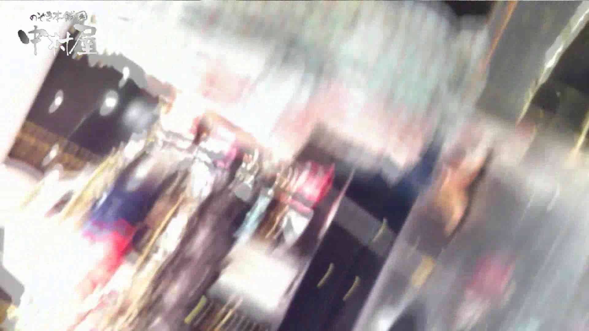 vol.47 カリスマ店員胸チラ&パンチラ 黒パン店員さん いやらしいOL 盗撮動画紹介 39連発 2