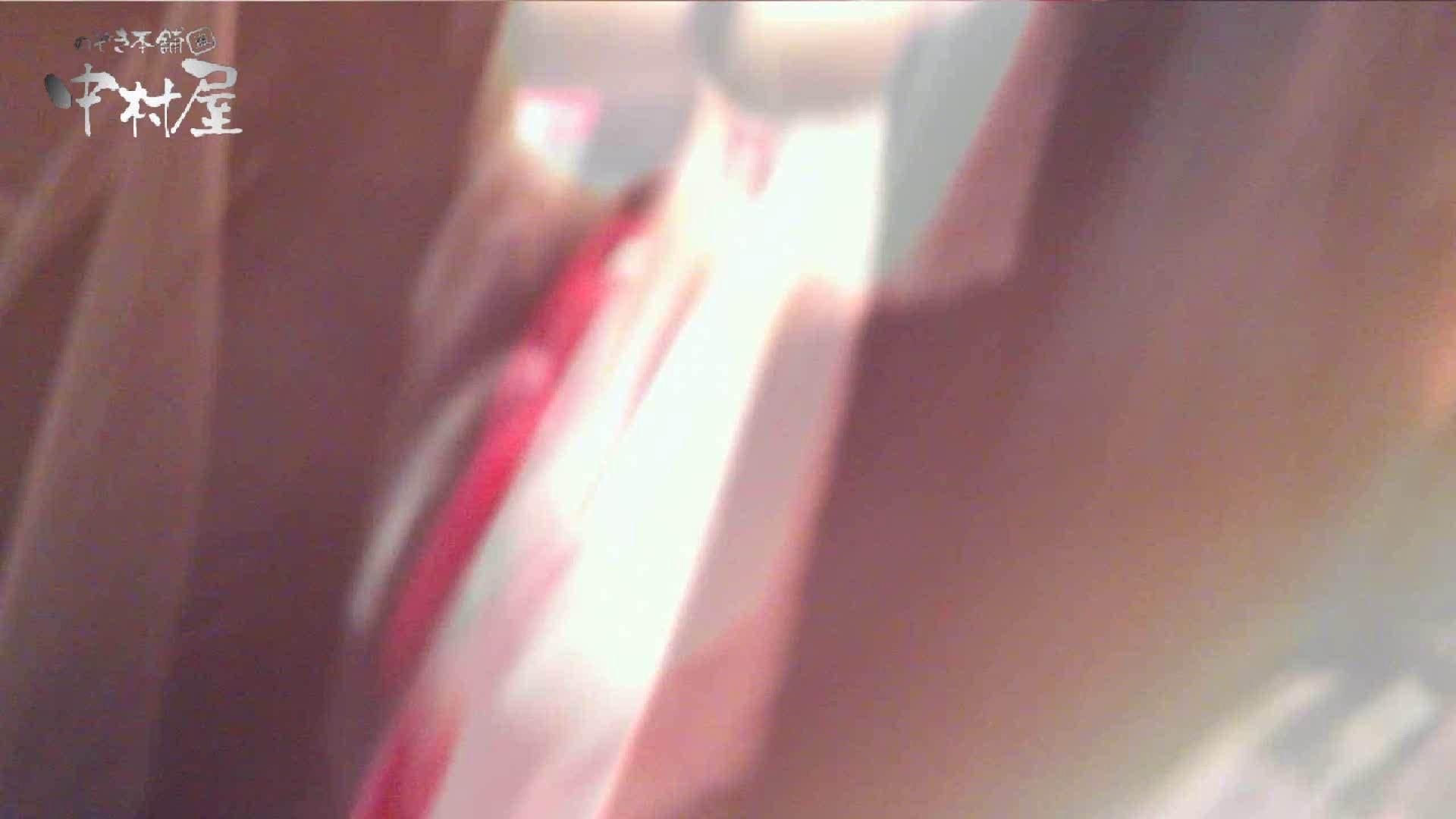 vol.47 カリスマ店員胸チラ&パンチラ 黒パン店員さん お姉さんの胸チラ ヌード画像 39連発 20