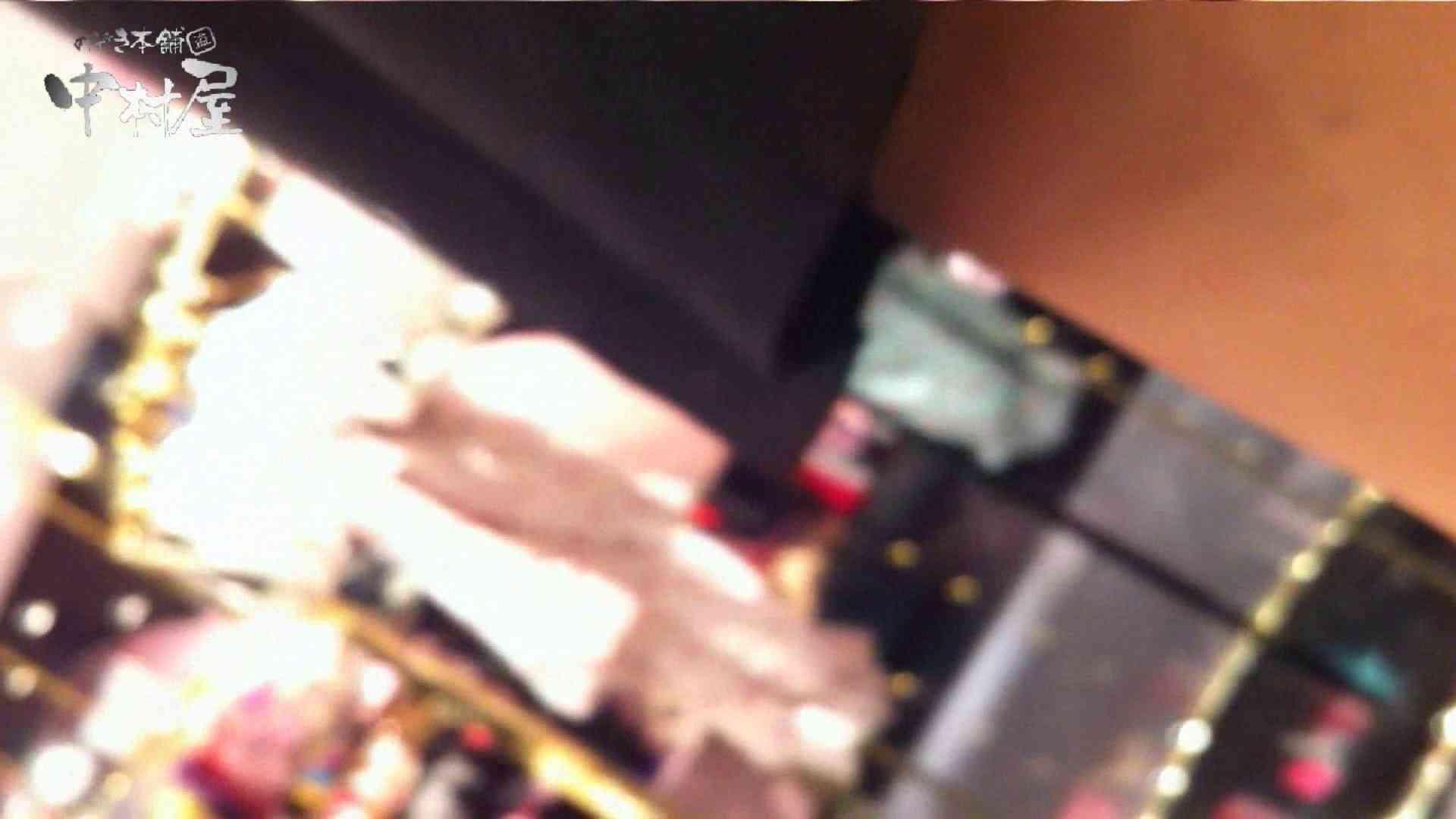 vol.47 カリスマ店員胸チラ&パンチラ 黒パン店員さん いやらしいOL 盗撮動画紹介 39連発 30