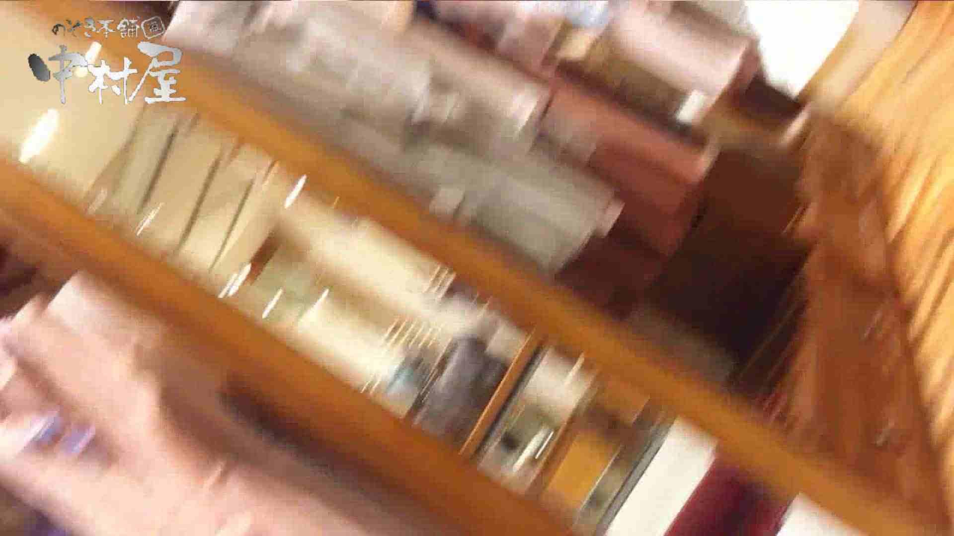 vol.55 美人アパレル胸チラ&パンチラ モリマン店員さん パンチラ | 0  44連発 1