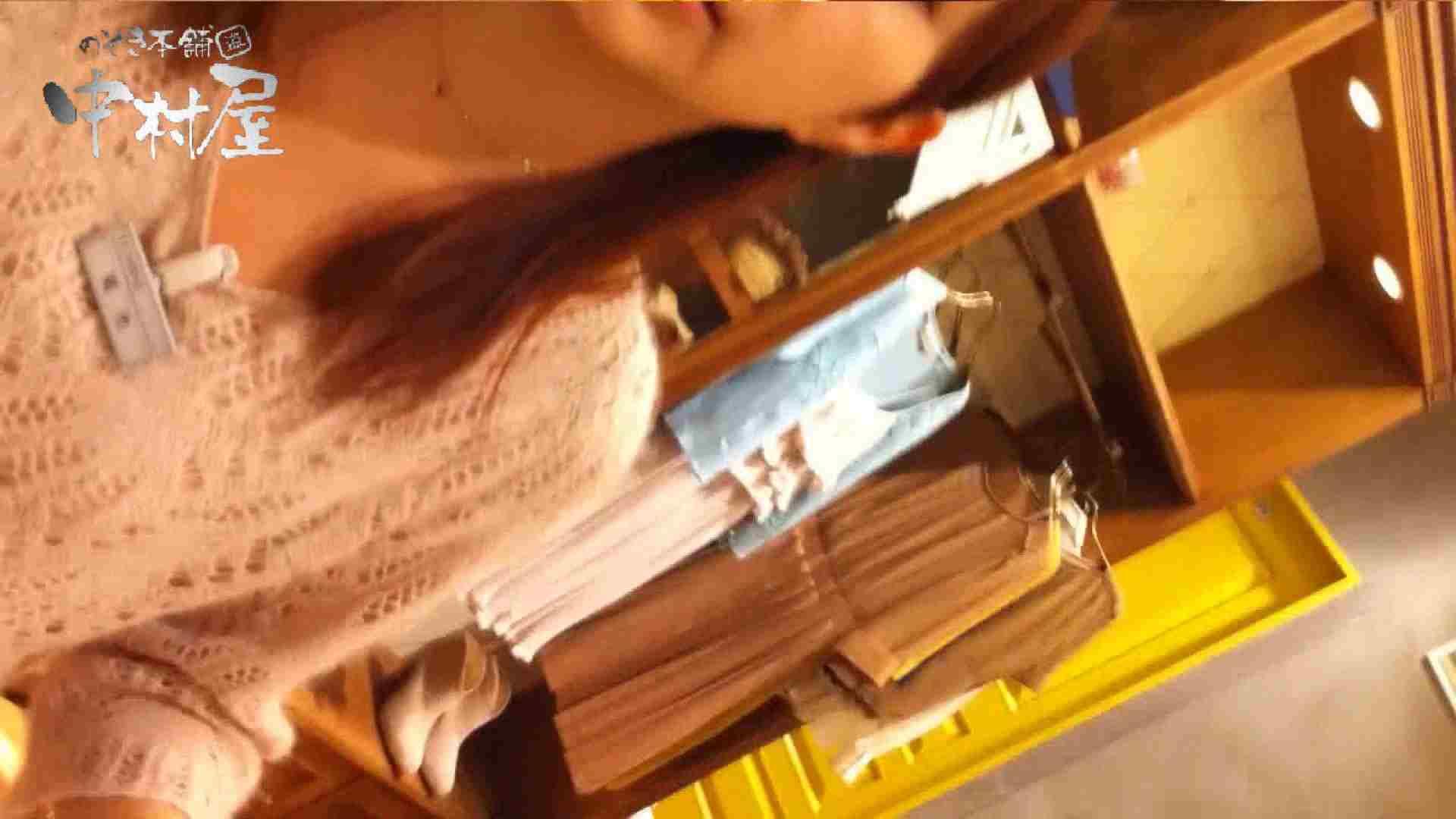 vol.55 美人アパレル胸チラ&パンチラ モリマン店員さん 美人 おめこ無修正動画無料 44連発 5