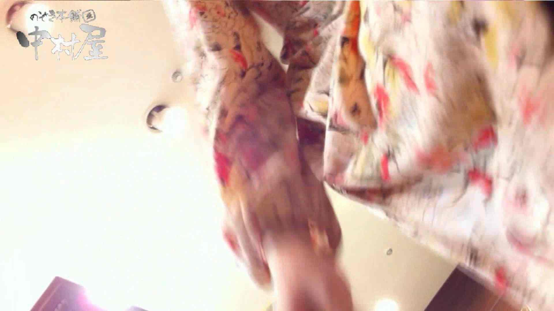 vol.57 美人アパレル胸チラ&パンチラ 激カワ店員のおっぱい お姉さんの胸チラ おめこ無修正動画無料 50連発 8