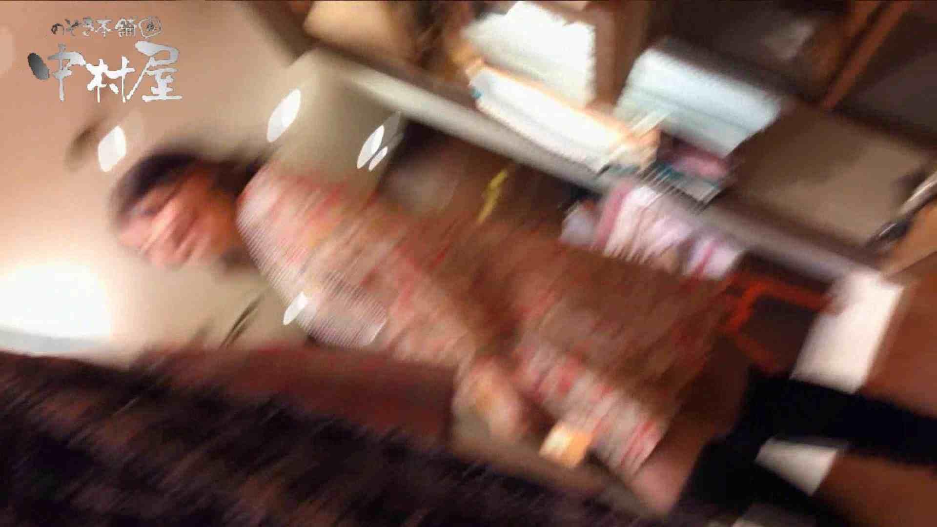vol.57 美人アパレル胸チラ&パンチラ 激カワ店員のおっぱい いやらしいOL えろ無修正画像 50連発 11