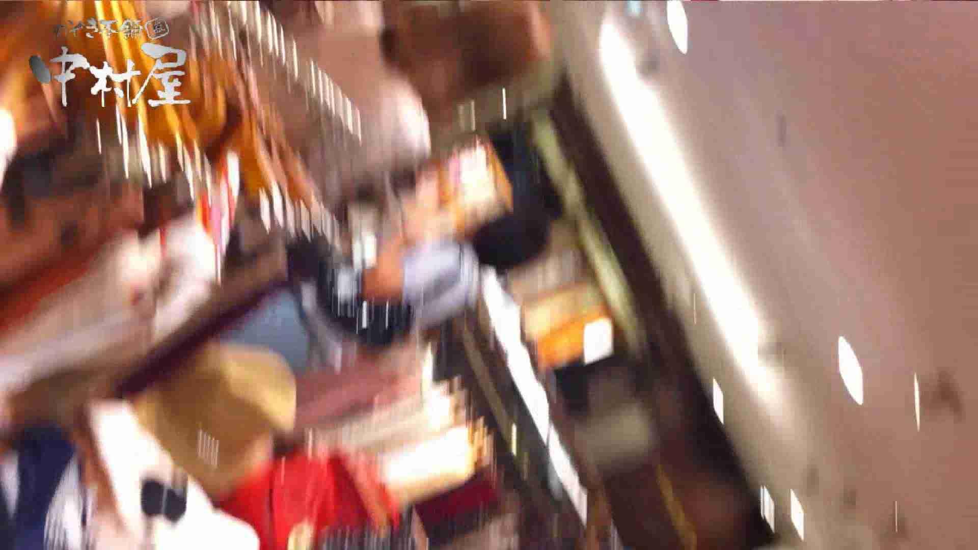 vol.57 美人アパレル胸チラ&パンチラ 激カワ店員のおっぱい パンチラ SEX無修正画像 50連発 13