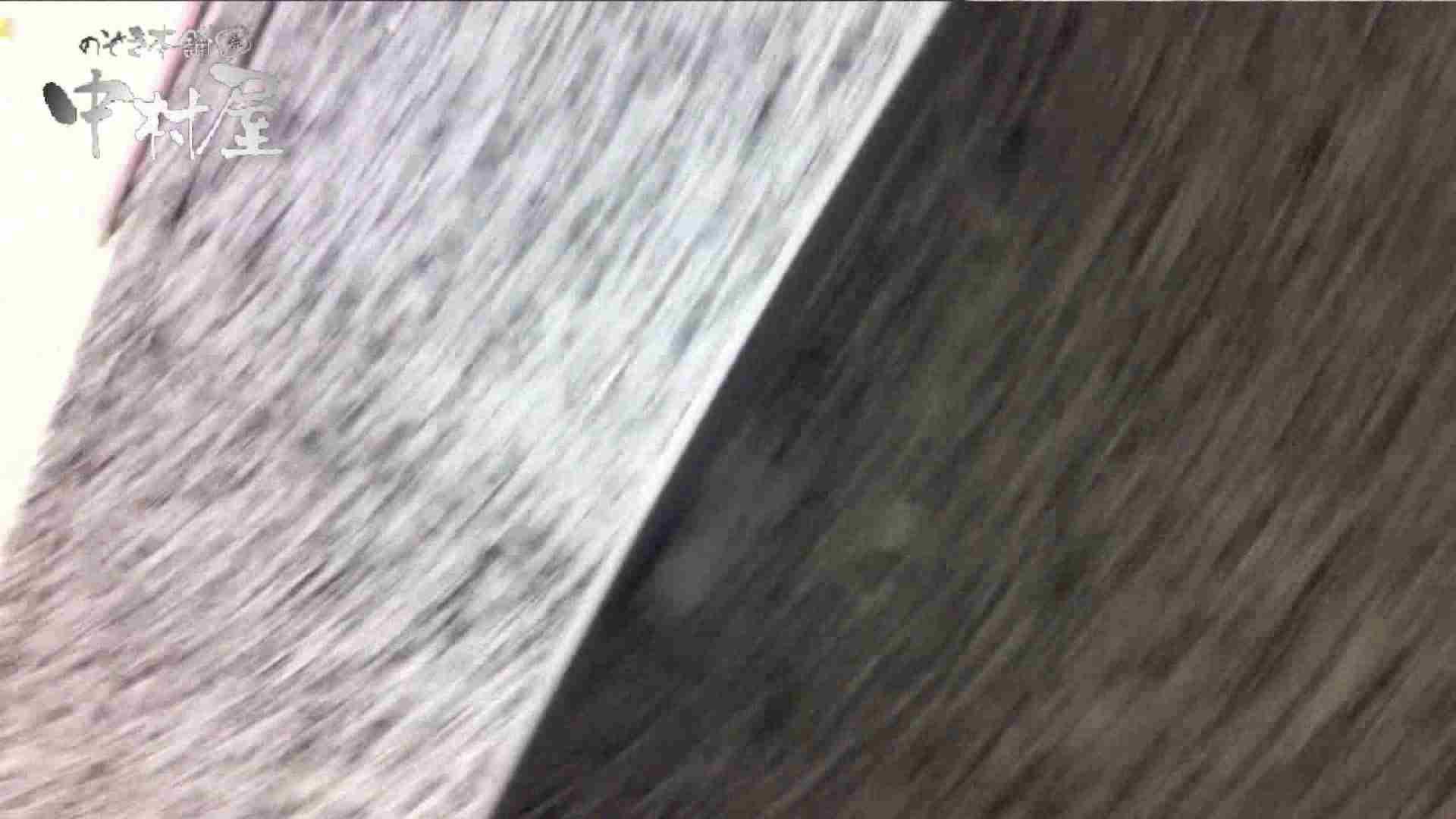 vol.57 美人アパレル胸チラ&パンチラ 激カワ店員のおっぱい チラ われめAV動画紹介 50連発 21