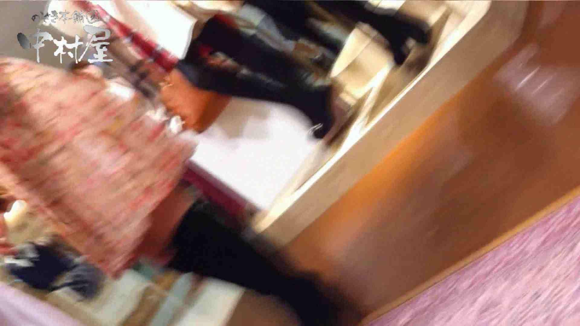 vol.57 美人アパレル胸チラ&パンチラ 激カワ店員のおっぱい 0 | 0  50連発 37