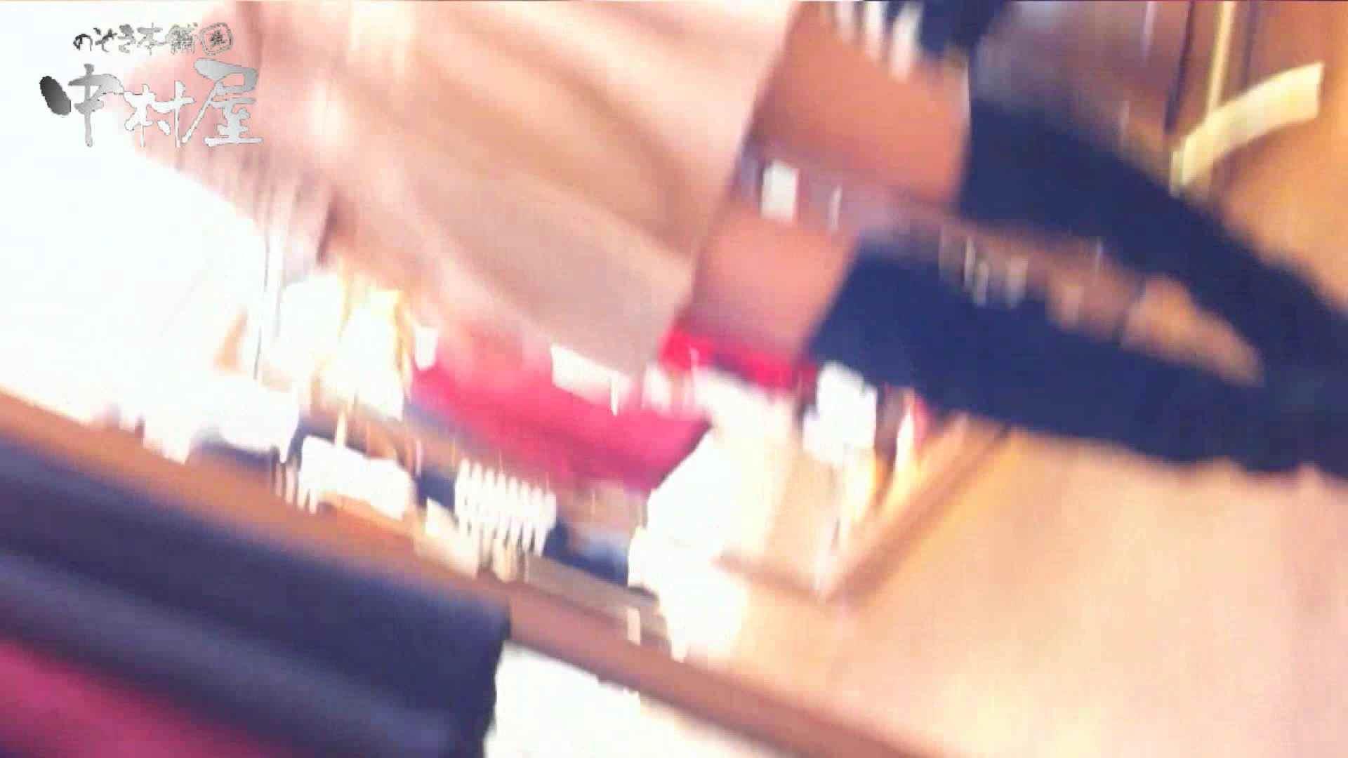 vol.57 美人アパレル胸チラ&パンチラ 激カワ店員のおっぱい パンチラ SEX無修正画像 50連発 40