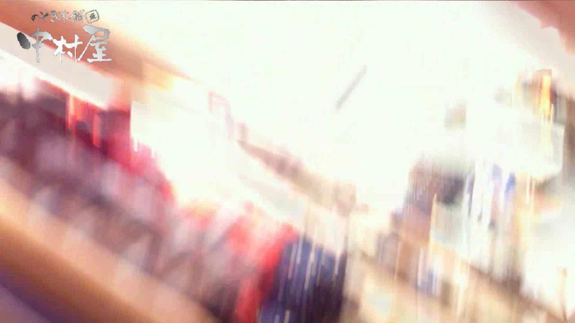 vol.57 美人アパレル胸チラ&パンチラ 激カワ店員のおっぱい 接写 AV動画キャプチャ 50連発 42