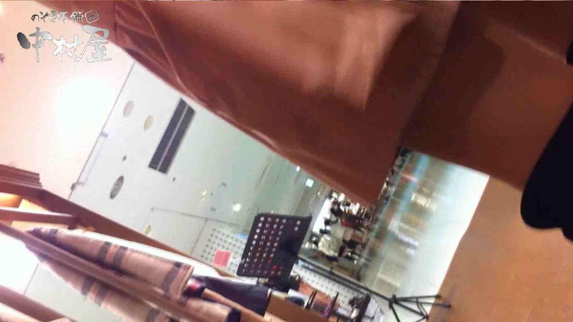 vol.57 美人アパレル胸チラ&パンチラ 激カワ店員のおっぱい お姉さんの胸チラ おめこ無修正動画無料 50連発 44