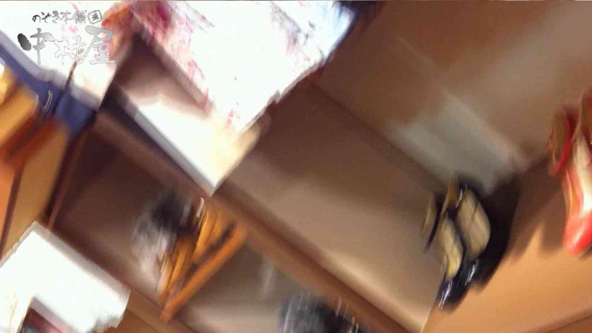 vol.57 美人アパレル胸チラ&パンチラ 激カワ店員のおっぱい チラ われめAV動画紹介 50連発 48